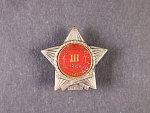 Odznak Střelec ČS armády III. třídy se štítkem 1955
