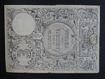 Lombardsko - Benátsko, 3 Lire correnti 1848 - I.vydání, Moneta del Comune di Venezia, Ri. 510