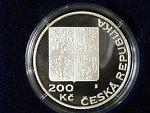 200 Kč 1995, 50. výročí založení OSN, certifikát