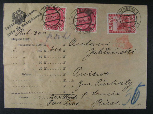 pen?žní dopis na 300K frank. zn. Mi. ?. 144 (2x), 151, pod. raz. ODERBERG 15.7.14, neporušené pe?et?