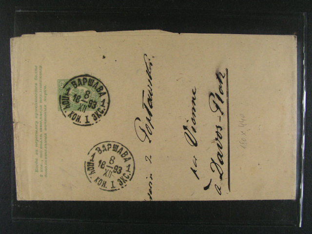 novinová páska Mi. S ?. 4 B s pod. raz. v azbuce VARŠAVA 8.12.1893, odeslaná do Vídn?, uprost?ed svisle p?eložená, velmi zajímavé