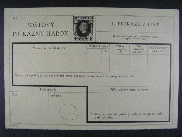 CPH ?. 1 Poštový príkazný hárok nepoužitý, kat. cena 5000 SK
