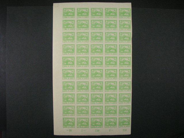 zn. č. 3 v kompl. 100kusovém archu uprostřed svisle rozstřižen, TD I