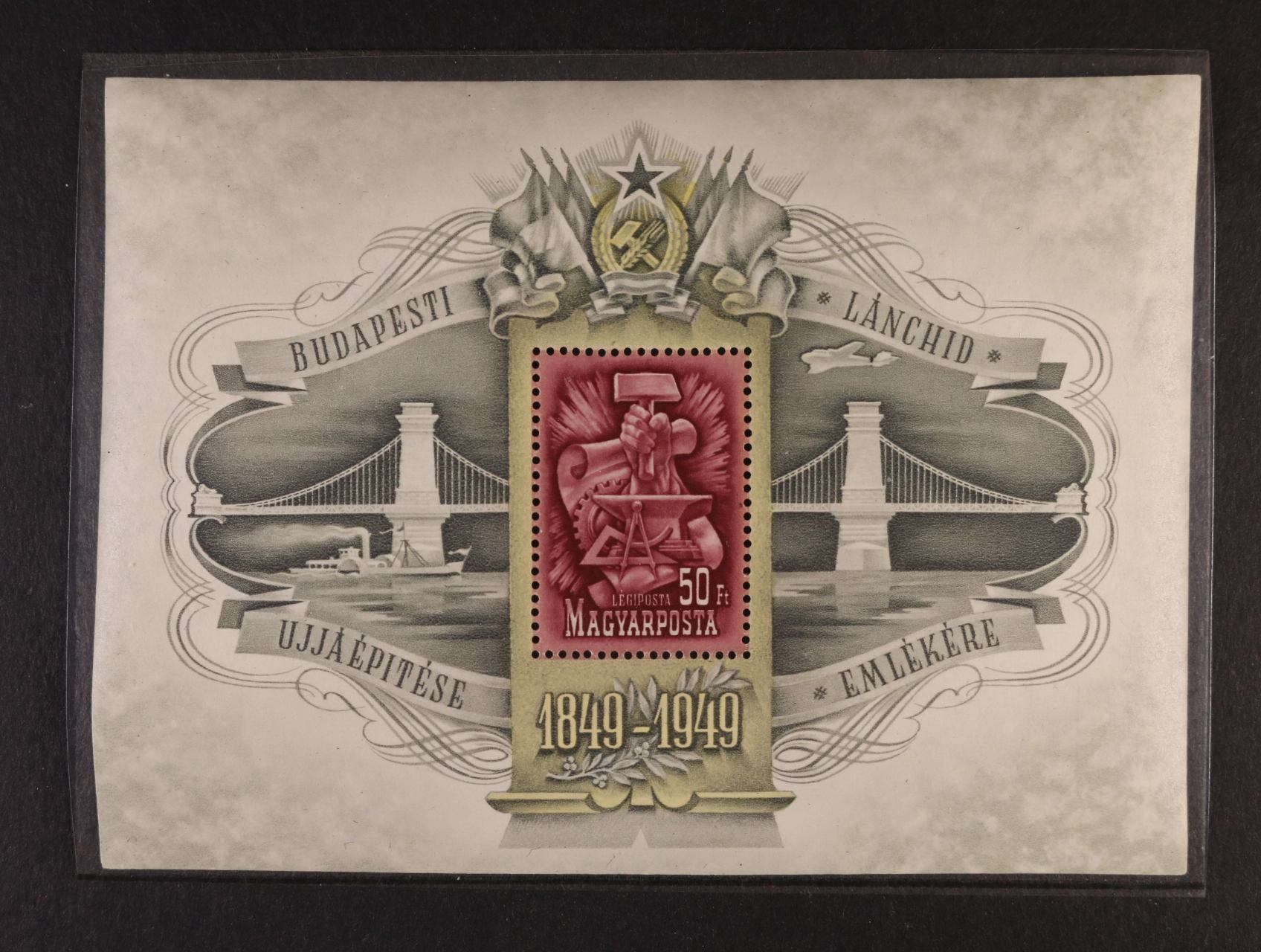 Mi. Bl. 17, 450 EUR