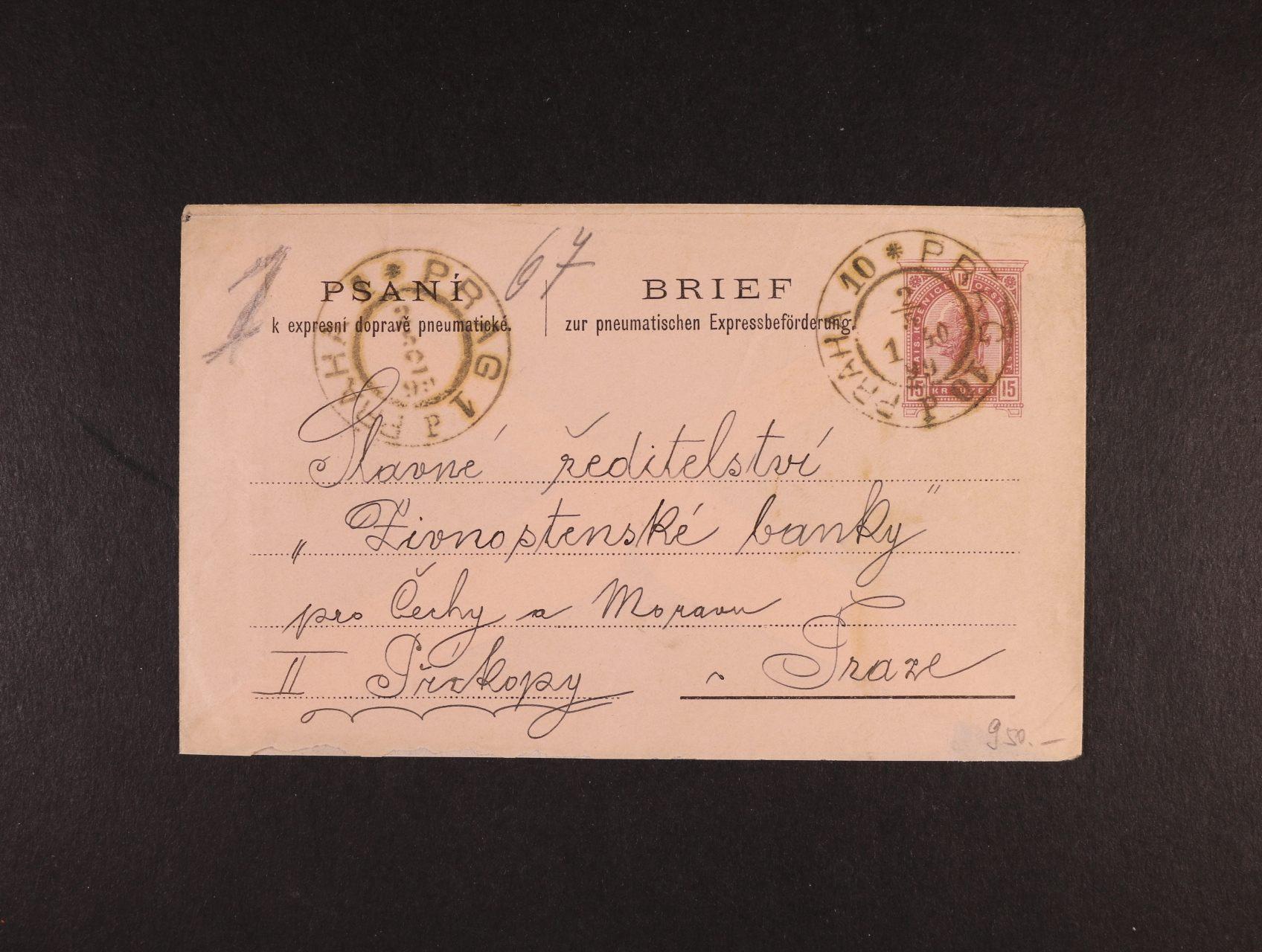 celinová obálka Mi. RU č. 12, pod. raz. PRAG 10 2.5.1899, přích. raz.