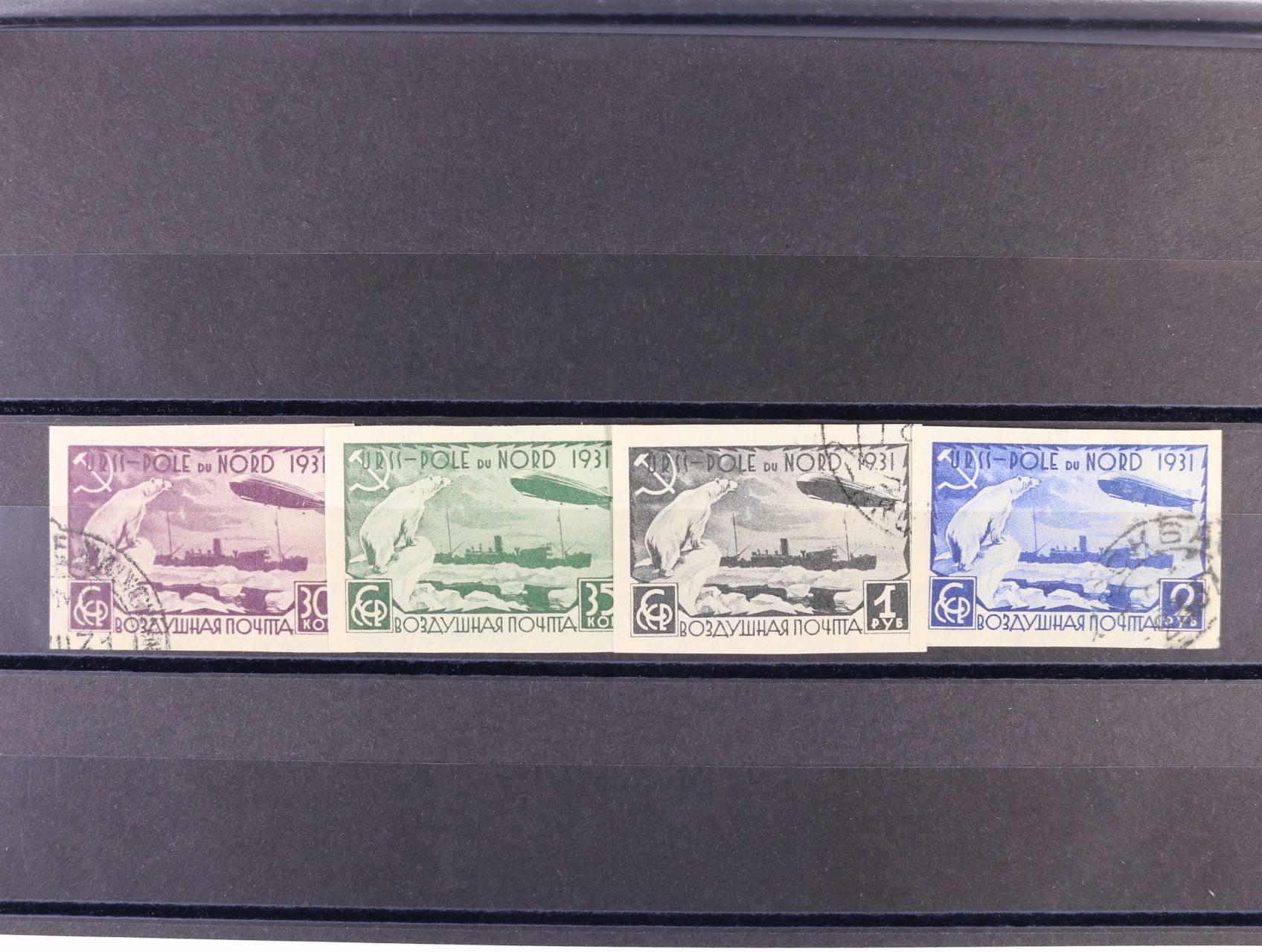 zn. Mi. č. 402 B - 405 B, 120 EUR