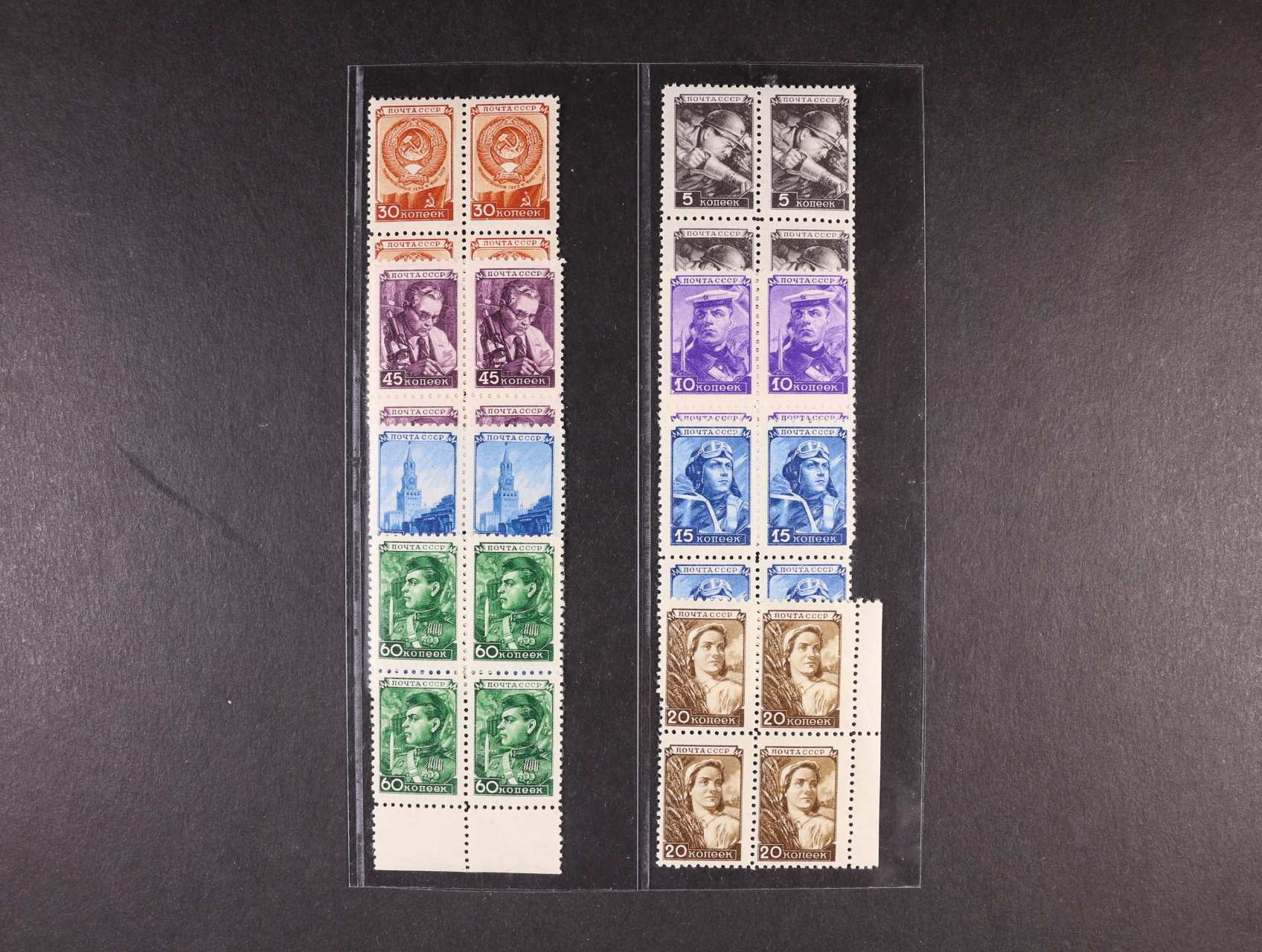 zn. Mi. č. 1203 - 1211 výpl. zn. z r. 1948 ve čtyřblocích, 300 EUR