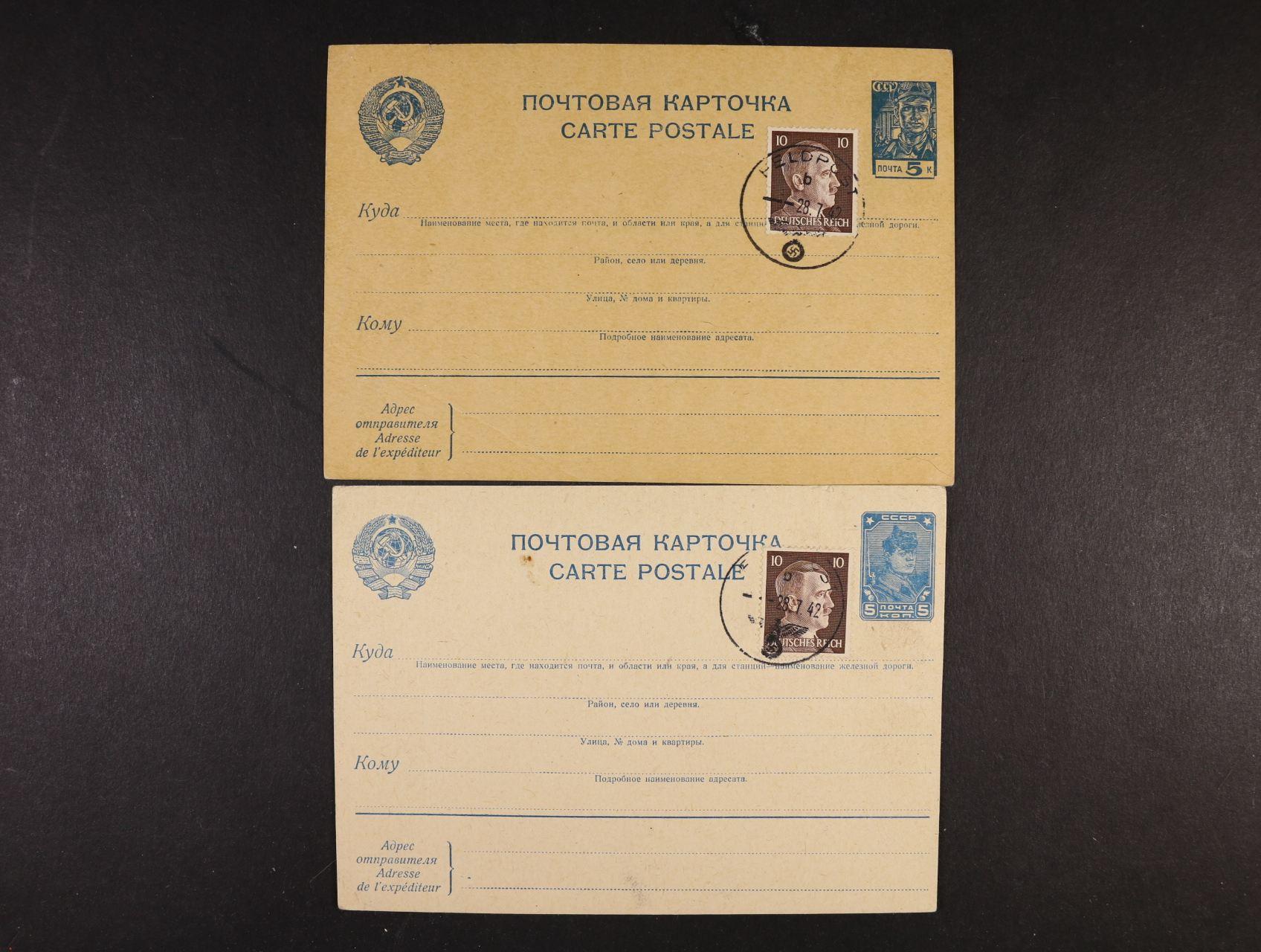 celina Mi. P 142, P 146 s dolepenou německou zn. 10pf A.H. a raz. FELDPOST 28.7.42, nepoužité
