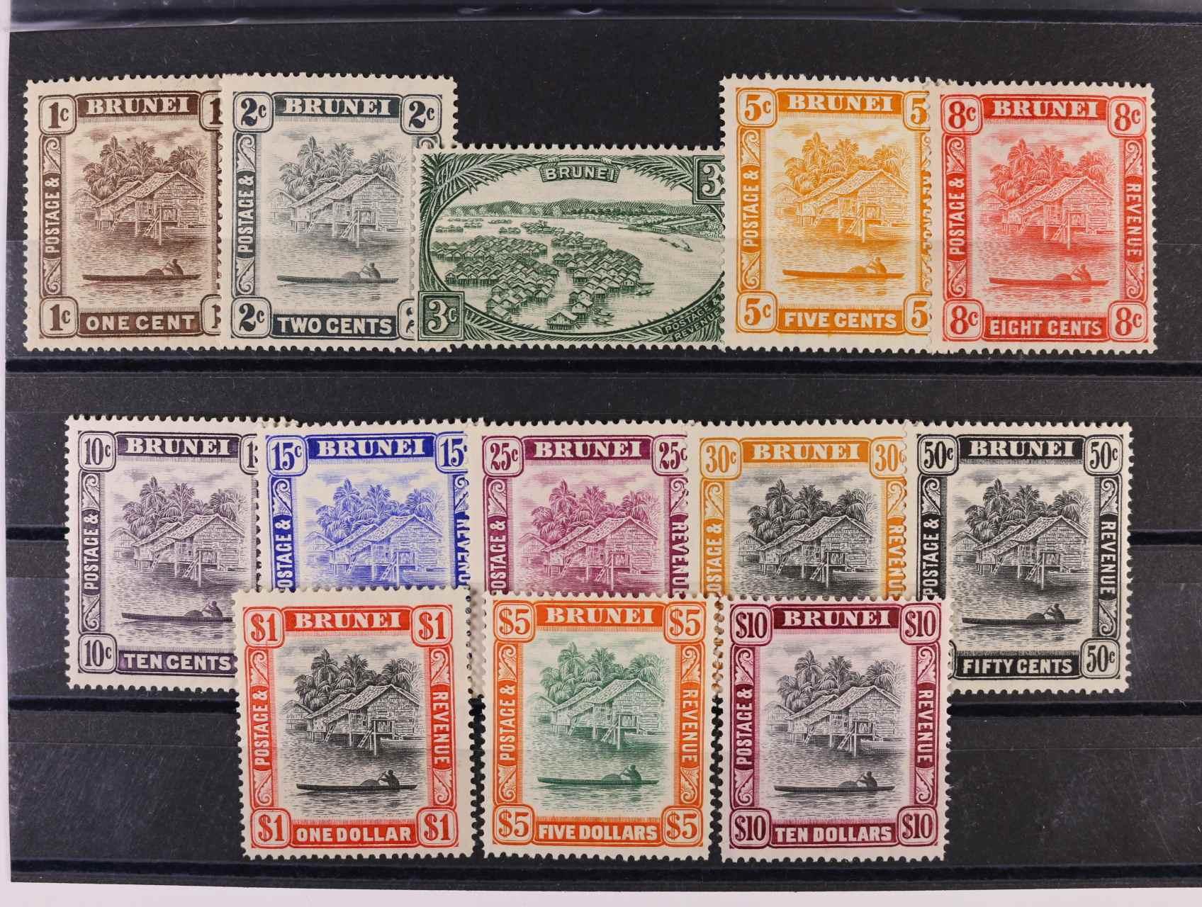 Brunei - zn. Mi. č. 58 - 70, 1c - 10Dolar