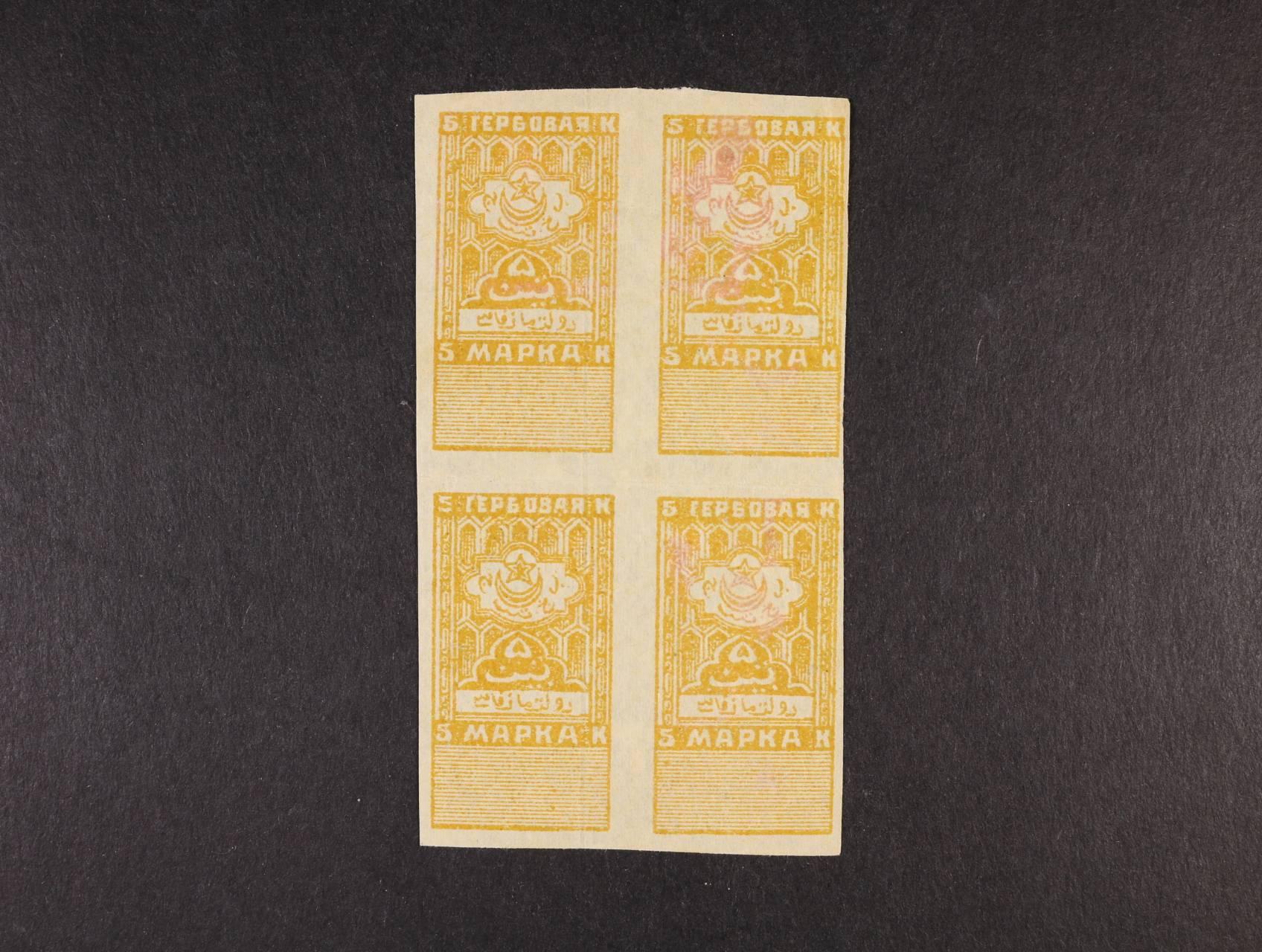 Buchara - zn. 5kop ve čtyřbloku v barvě oranžové, nezoubk.