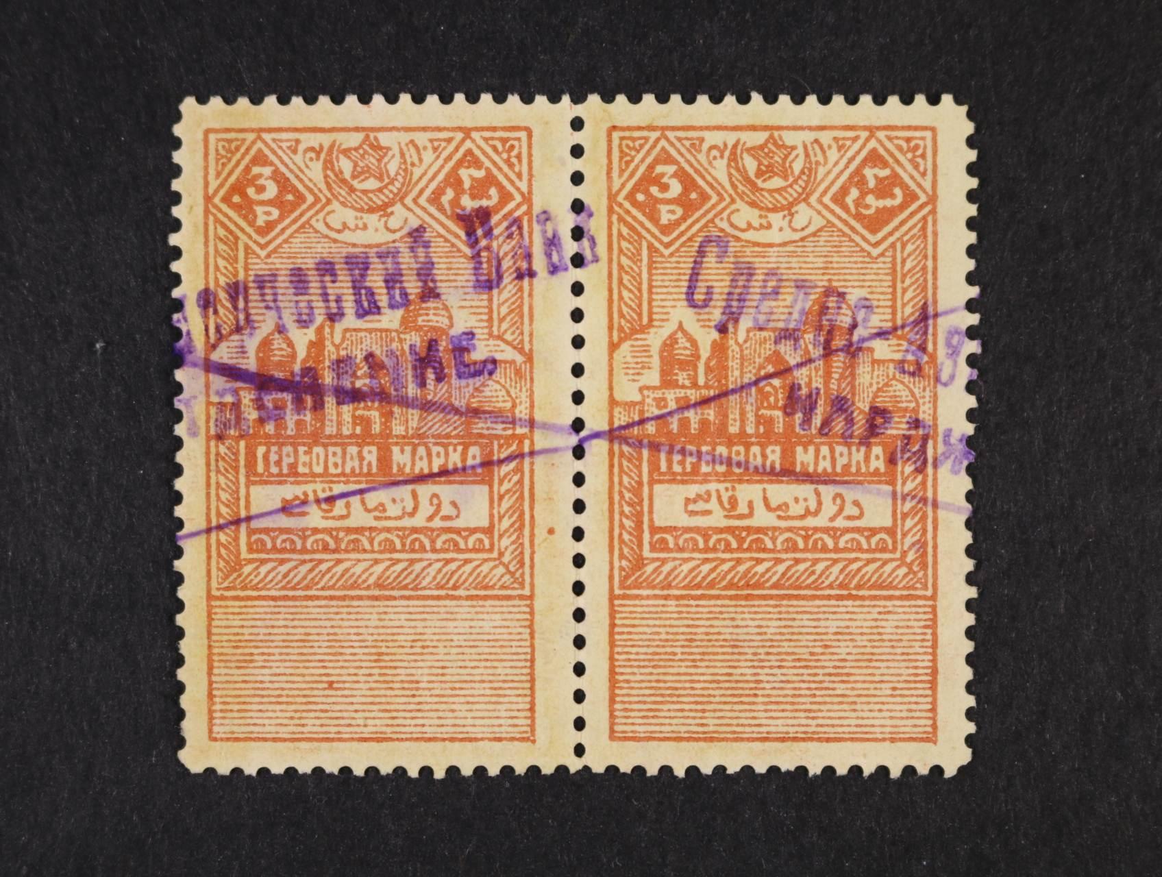 Buchara - kolková zn. 3Rubl v barvě červené ve vodorovné dvoupásce, znehodnoc. fiskálním raz a škrtem pera
