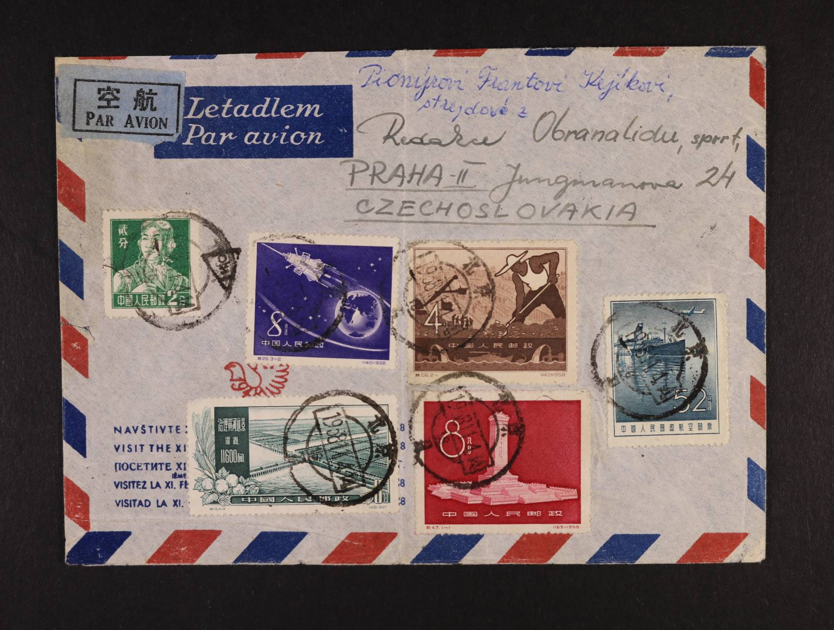 Čína - let. dopis do ČSR z r. 1958 frank. pestrou zajímavou frankaturou