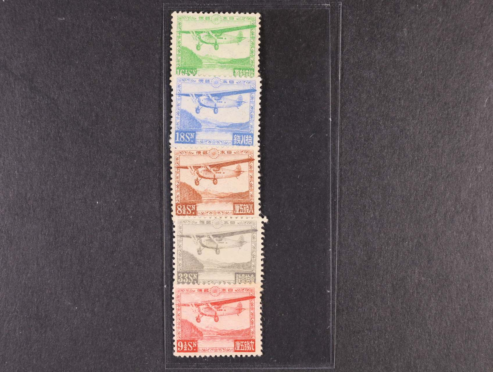 Japonsko - zn. Mi. č. 195 - 8 + 204, 210 EUR