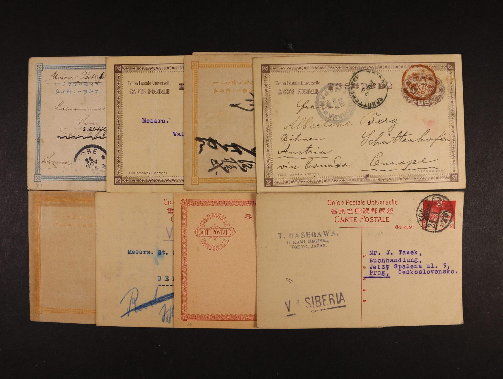 Japonsko - sestava 13 ks celin z let 1895 - 1920, převážně použitých, zajímavé, k prohlédnutí