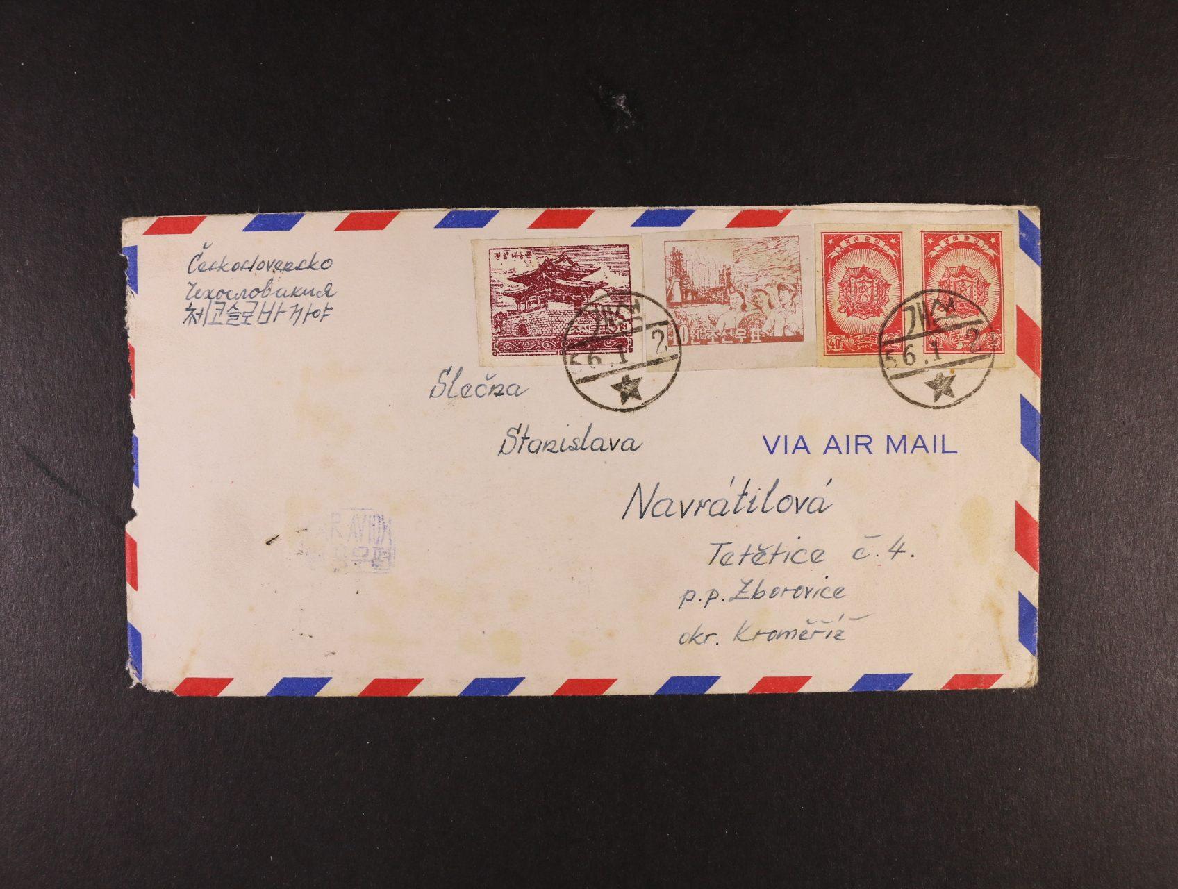 Korea - let. dopis do ČSR od příslušníka Čsl. delegace v DKNS z Kesonu, pod. raz. 2.1.56 + průch. raz., dobrá kvalita