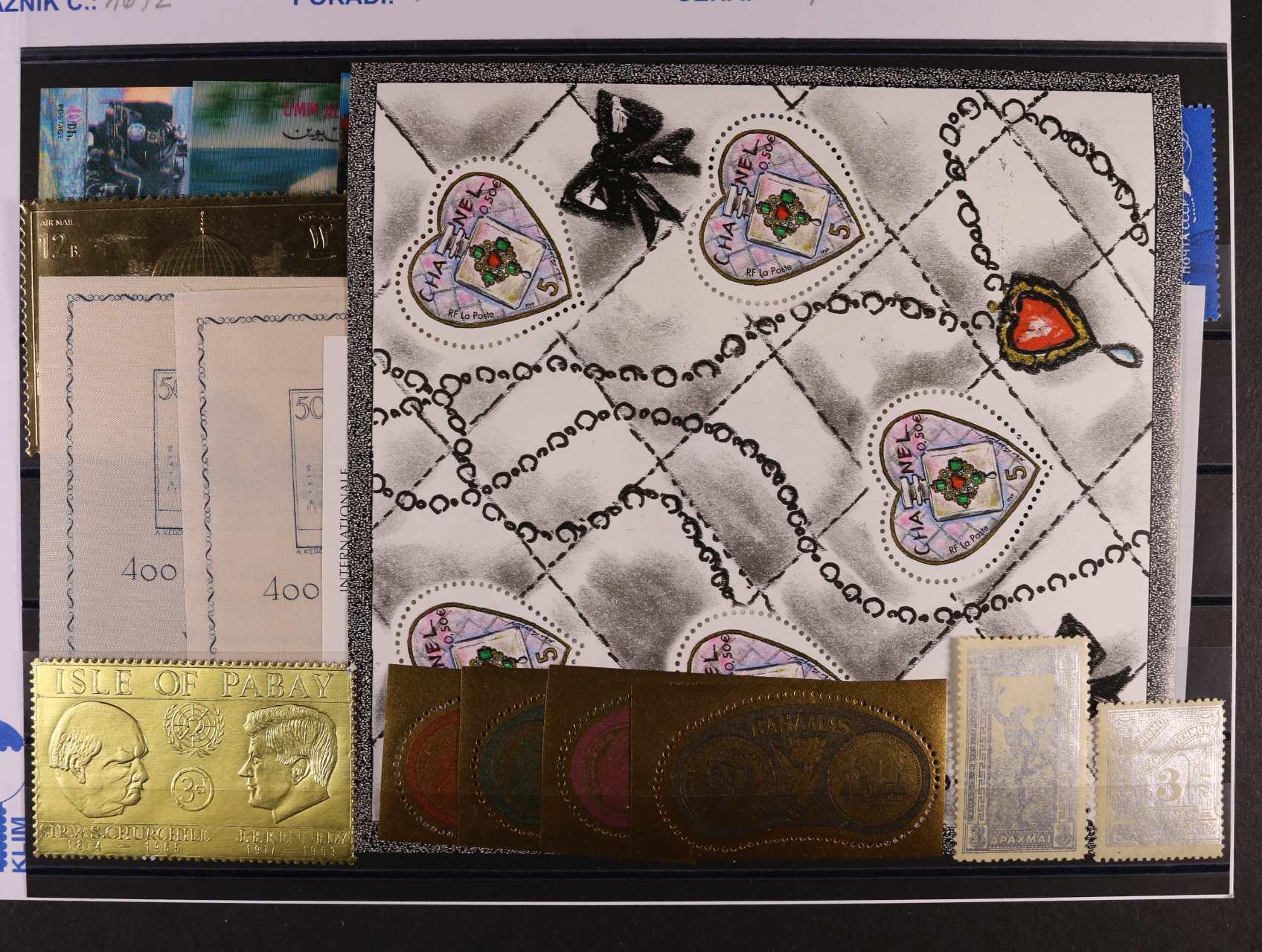 partie známek a aršíků z různých zemí v netradičním provedení, mj. na zlaté fólii, na hedvábí, různé tvary - ovály, srdíčka