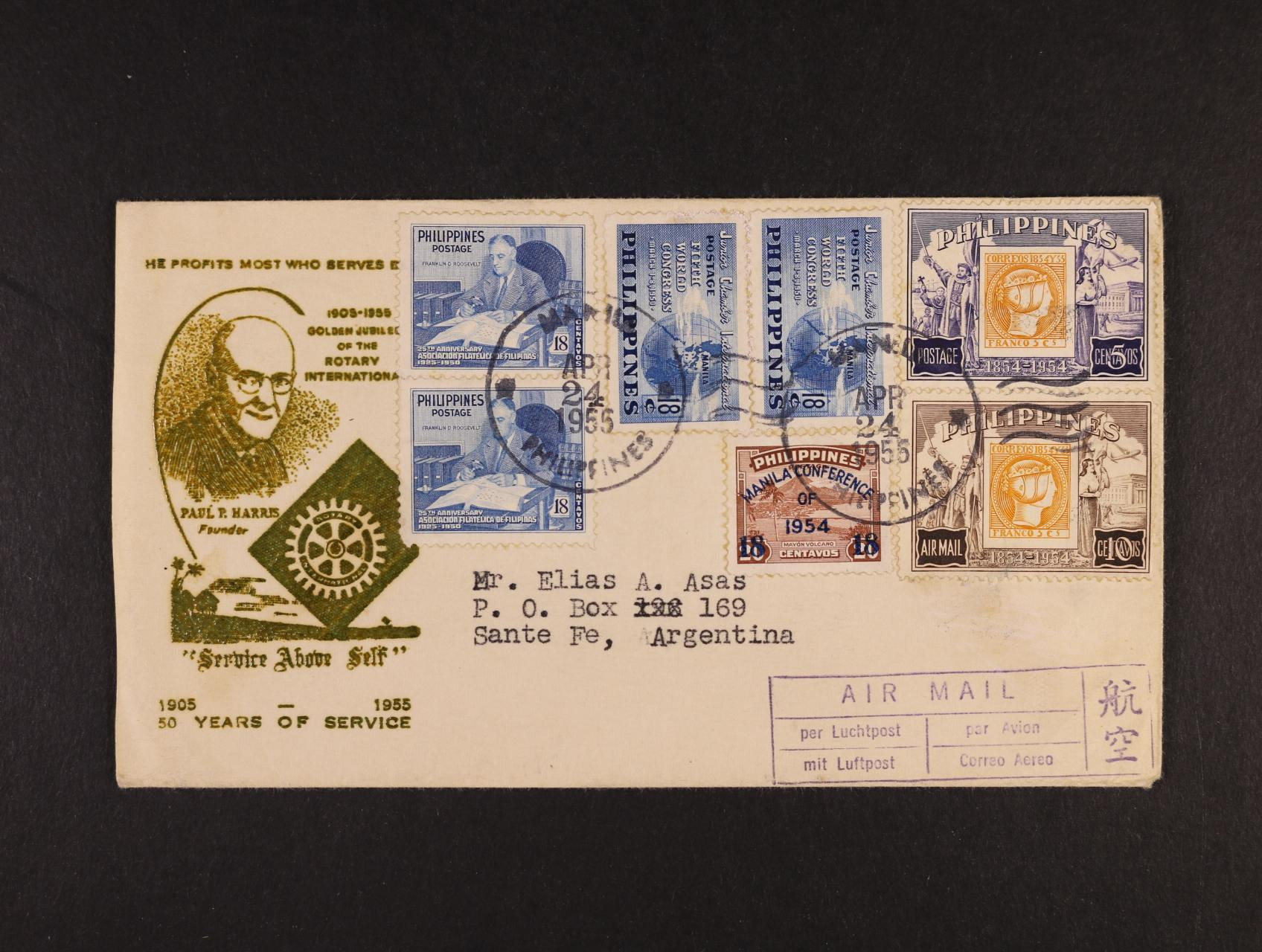 ROTARY - oficielní obálka letecky do Argentíny frank. zn. Filipín s raz. MANILA APRIL 24.1955