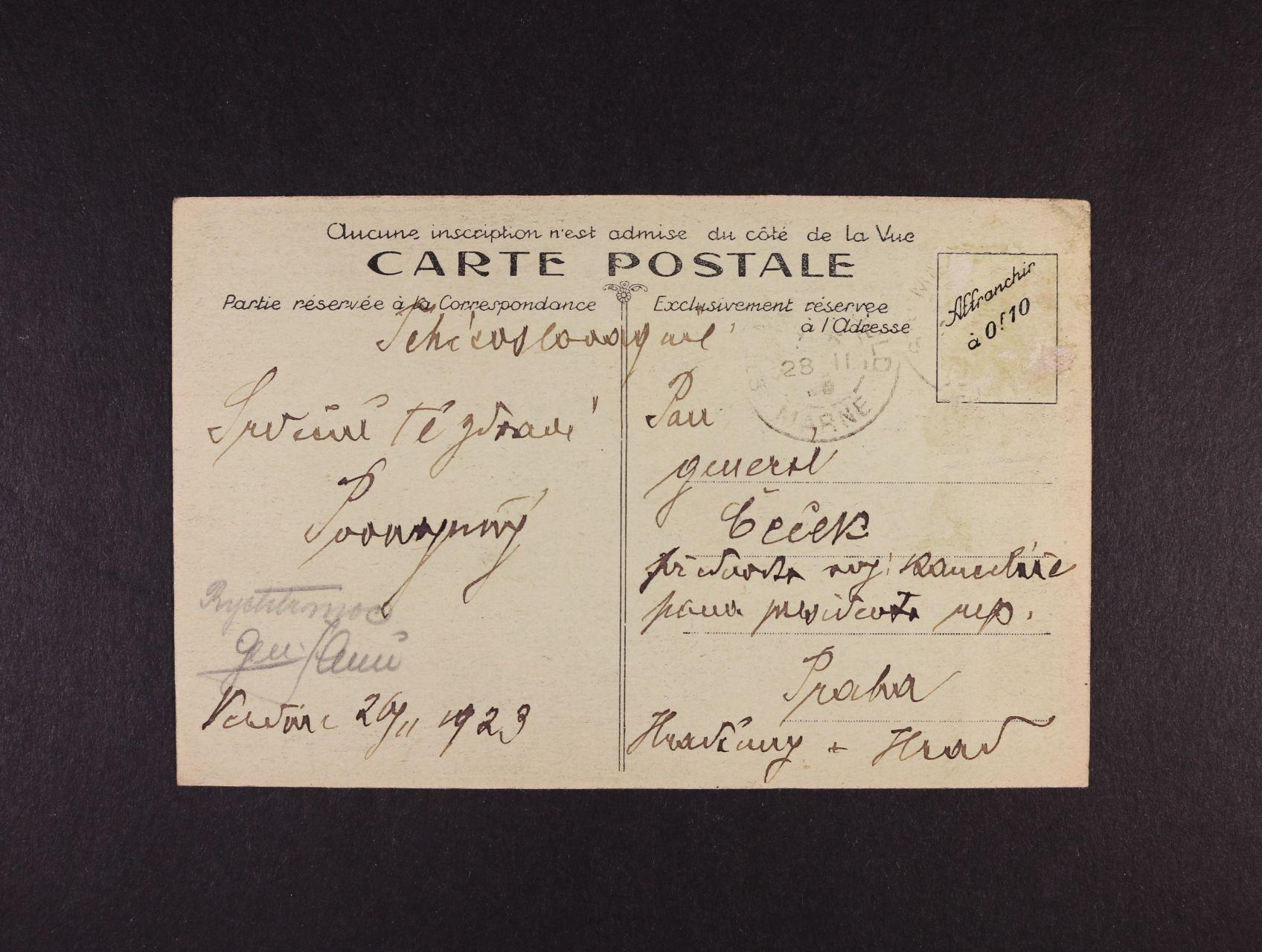 Janů, generál čs. armády - pohlednice zaslaná z Francie na adr. Gen. Čeček, přednosta voj. kanceláře prezidenta republiky Praha s podpisem Gen. Janů 26.2.1928