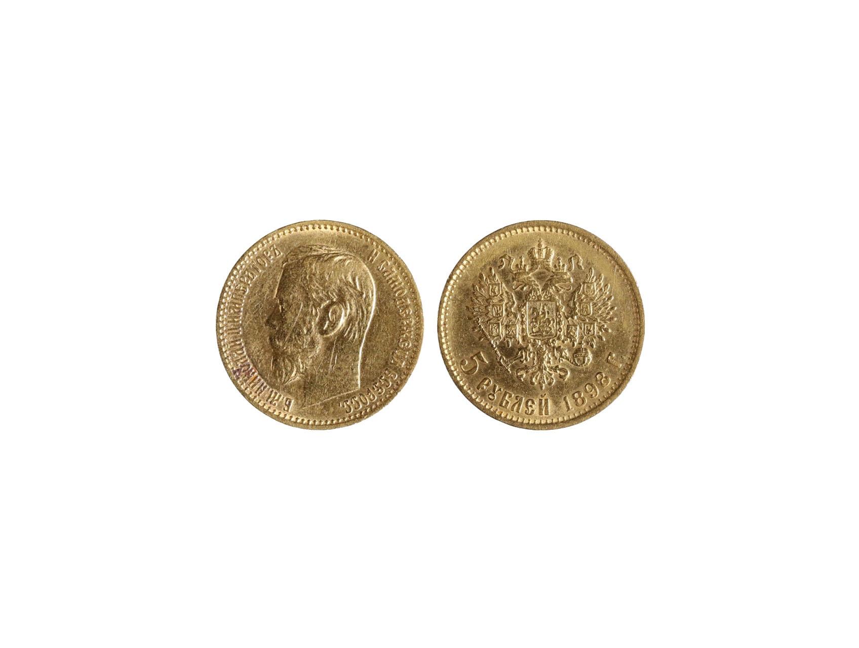 Rusko, Mikuláš II. 1894-1917 - 5 Rubl 1898 AG, Y62, hranky