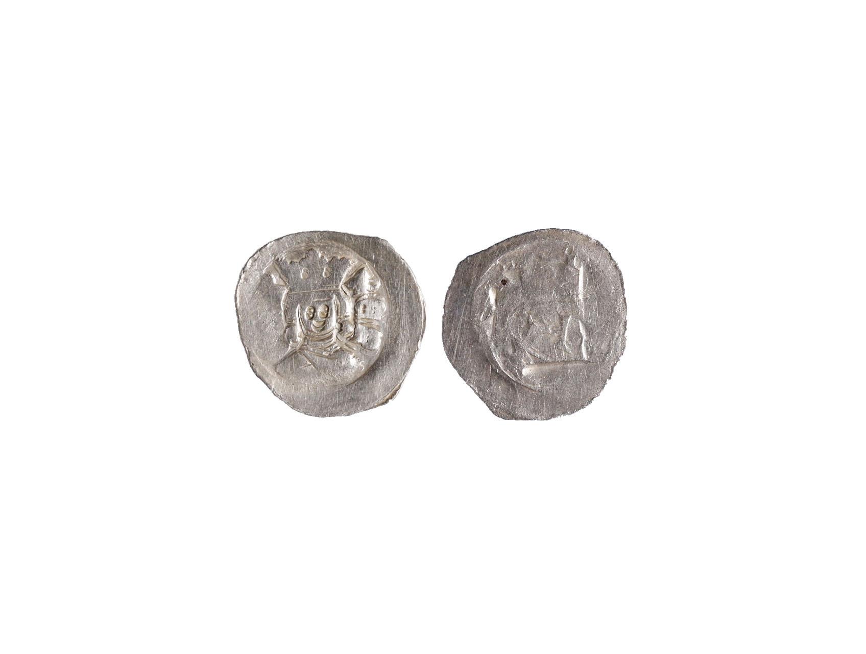 Přemysl Otakar II. 1253-1278 - Fenik, Vídeň, korunované poprsí, opis OTA-KER, rv: erb Konráda z Tullnu, text ned.