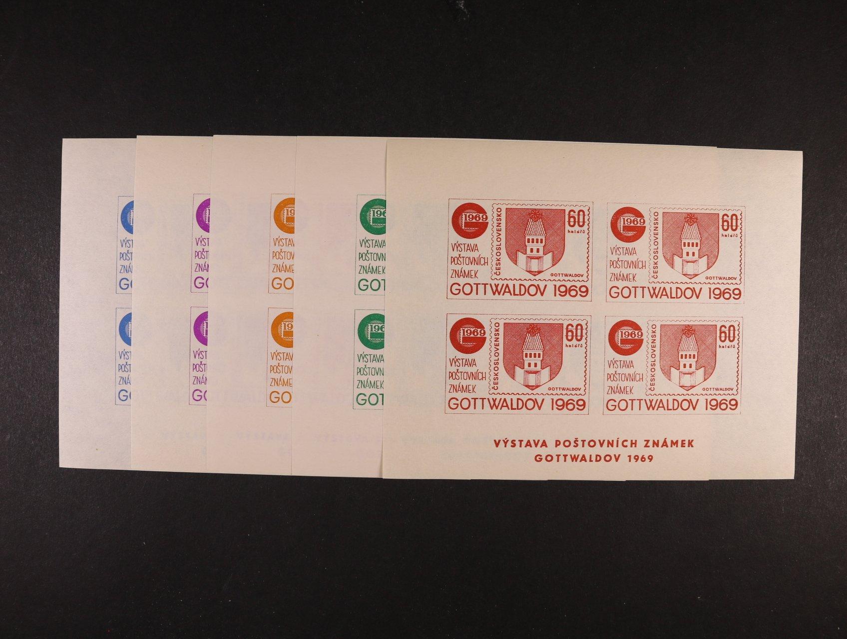 výstavní nálepky - sestava 5 ks TL o čtyřech kusech v různých barvách k výstavě pošt. zn. GOTTWALDOV 1969