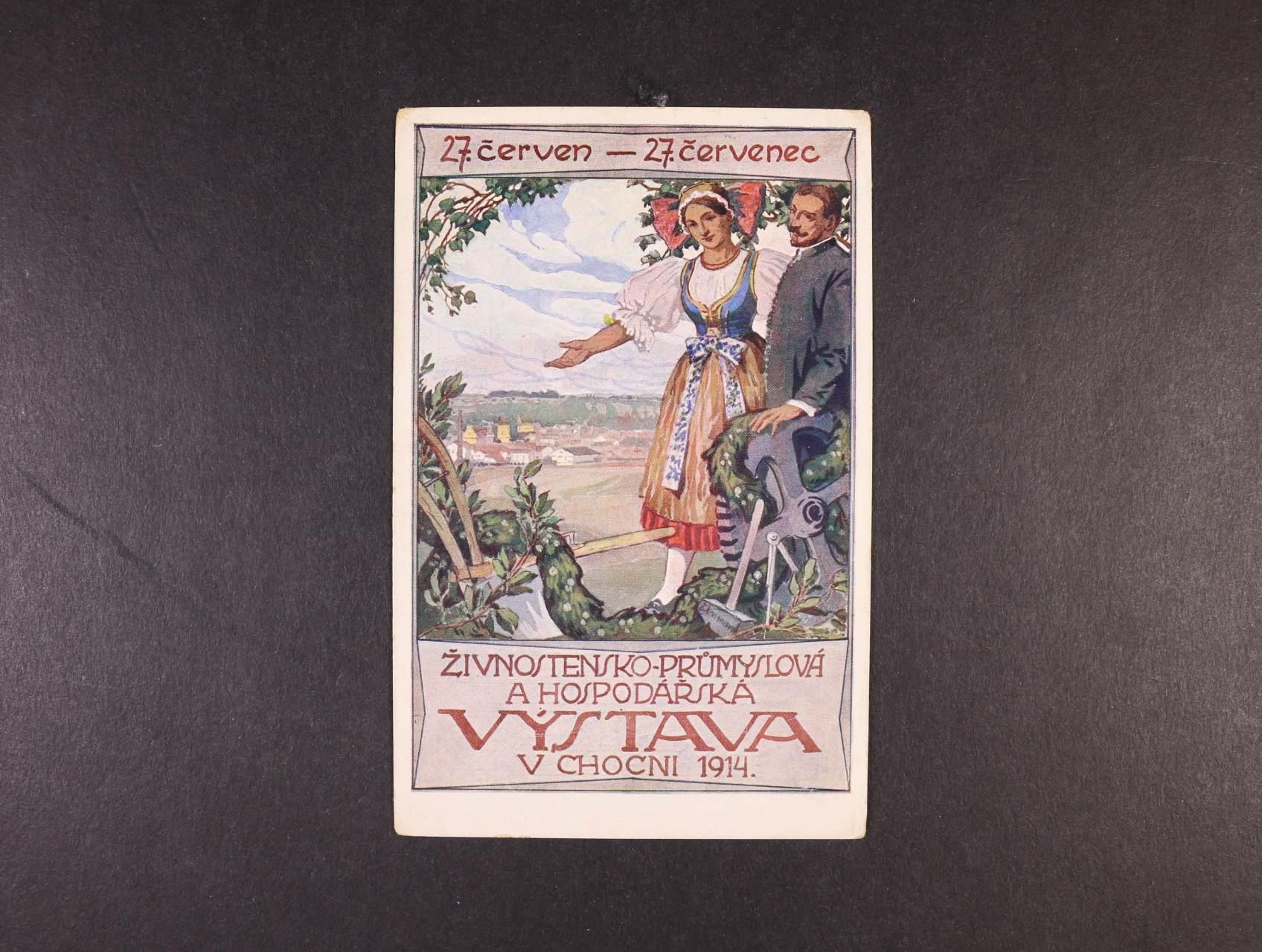 Výstavy - Choceň ŽIVNOSTENSKO - PRŮMYSLOVÁ A HOSPODÁŘSKÁ VÝSTAVA 1914, použitá 1914