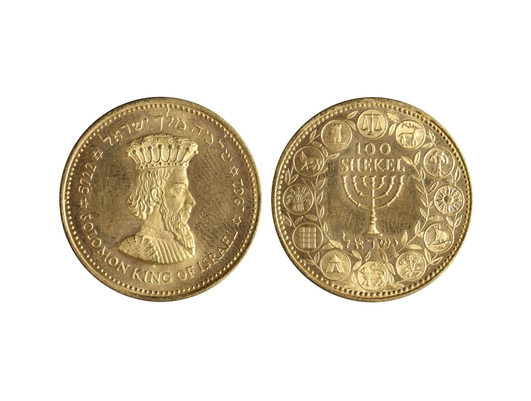 Izrael - Zlatá medaile, 100 Shekel 1962, Král Šalomoun král Izraele, Au 917, 11,62 g., 29 mm
