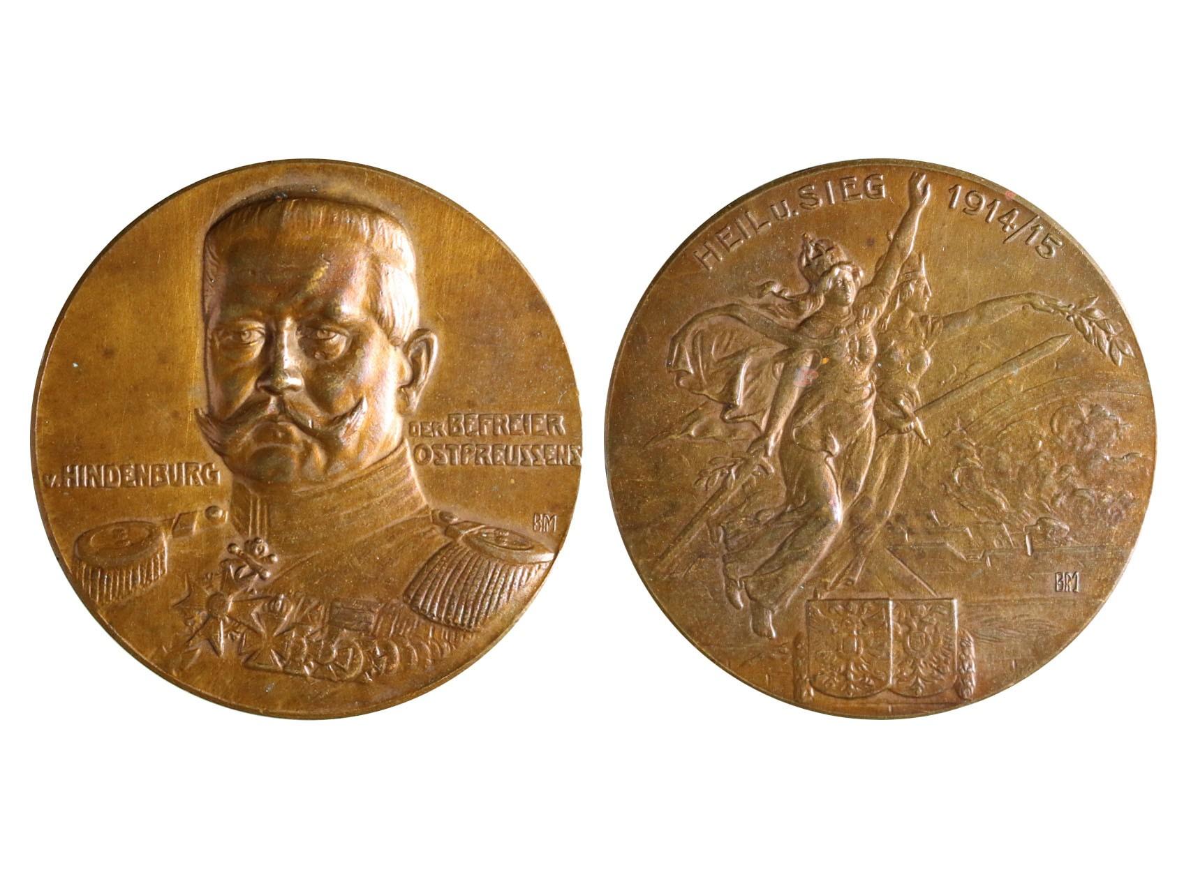Osobnosti - Paul von Hindenburg 1847-1934, AE medaile 1915, poprsí zleva, text / alegorie, znaky Německa a Rakouska, text, bronz 40 mm, značeno BM