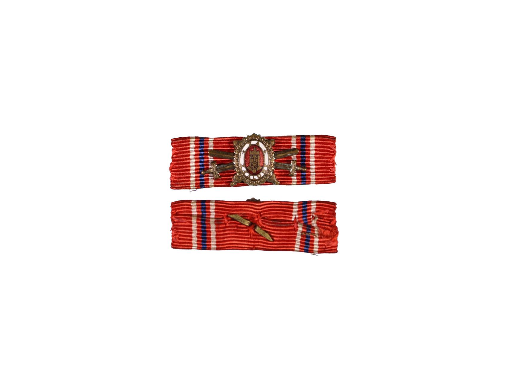 Miniatura Diplomového čestného odznaku krále Karla IV., stupeň čestný člen, za vojenské zásluhy, typ 1945-1949, na ministužce