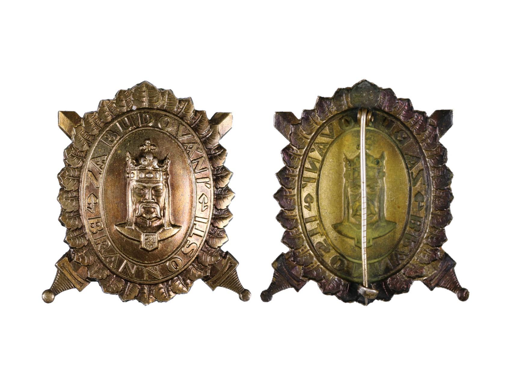 DOK, Čestný odznak, Za budování brannosti, 3. třída, bronzový, N97