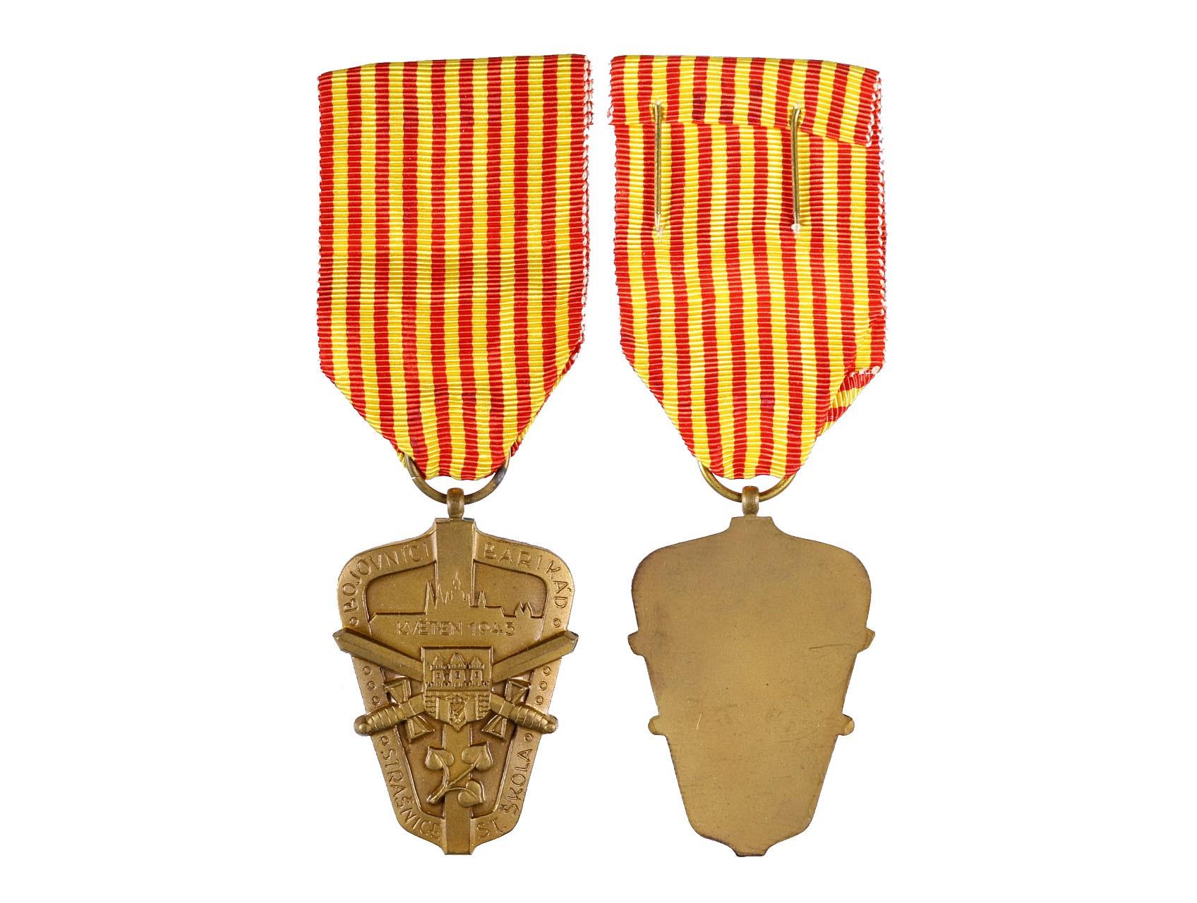 Pamětní medaile bojovníků barikád ze Strašnic, VM 187