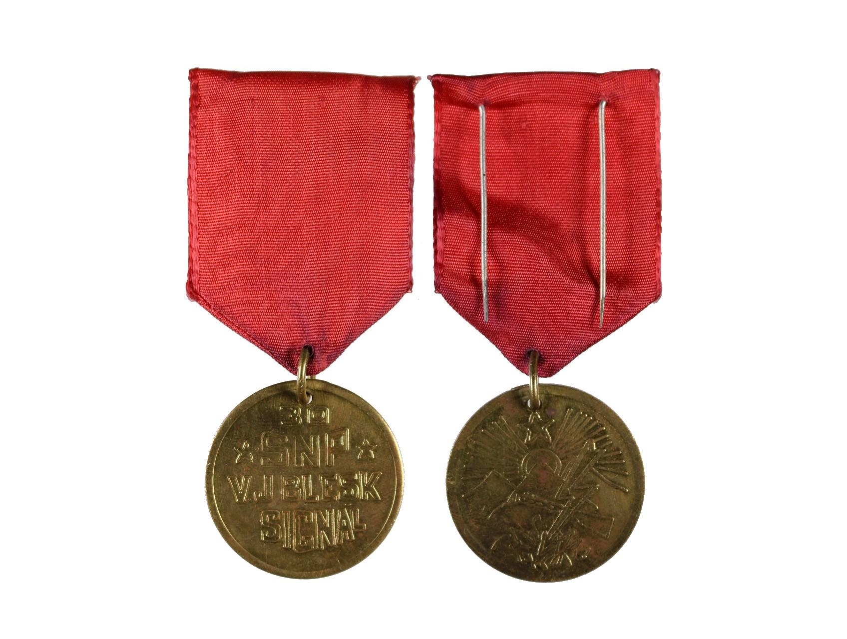 Pamětní medaile k 30. výročí SNP part. oddílu Blesk-Signal