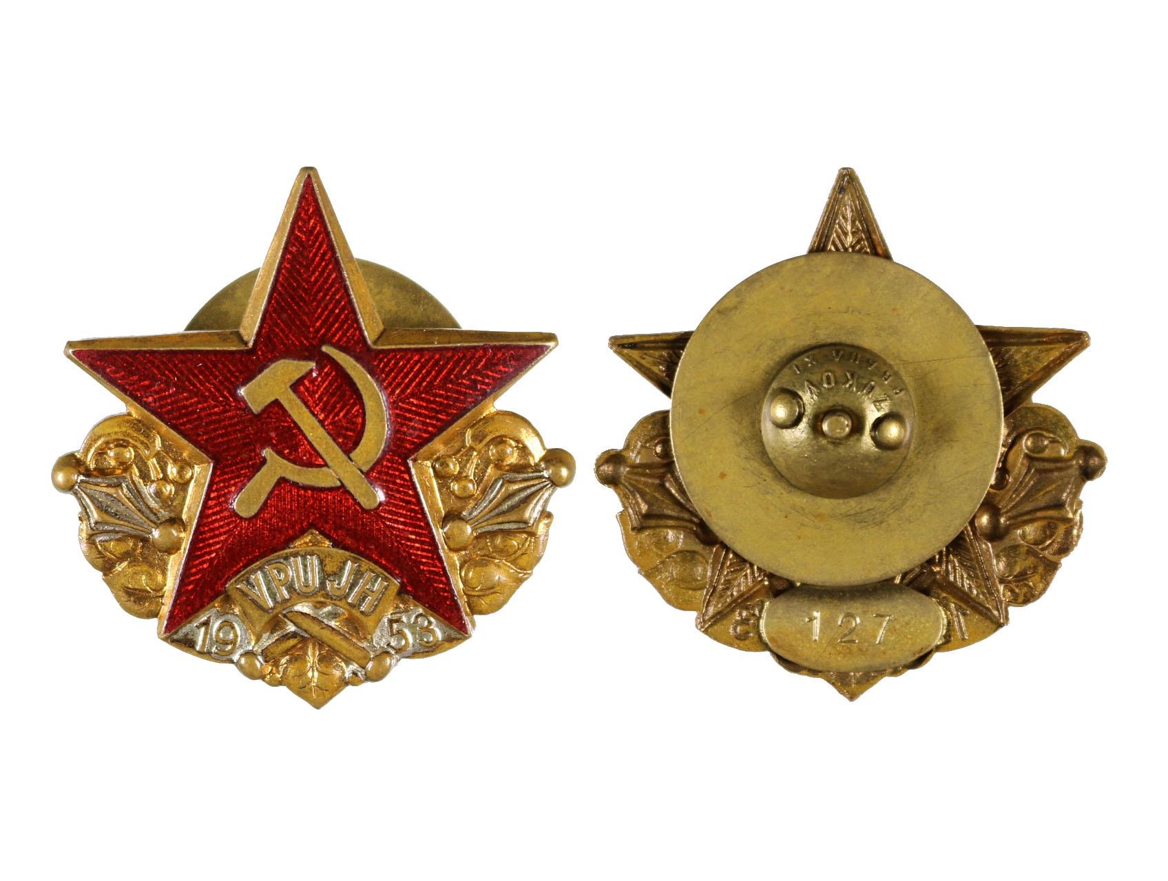 Odznak vojenského politického učiliště Jana Hakena 1953 č. 127