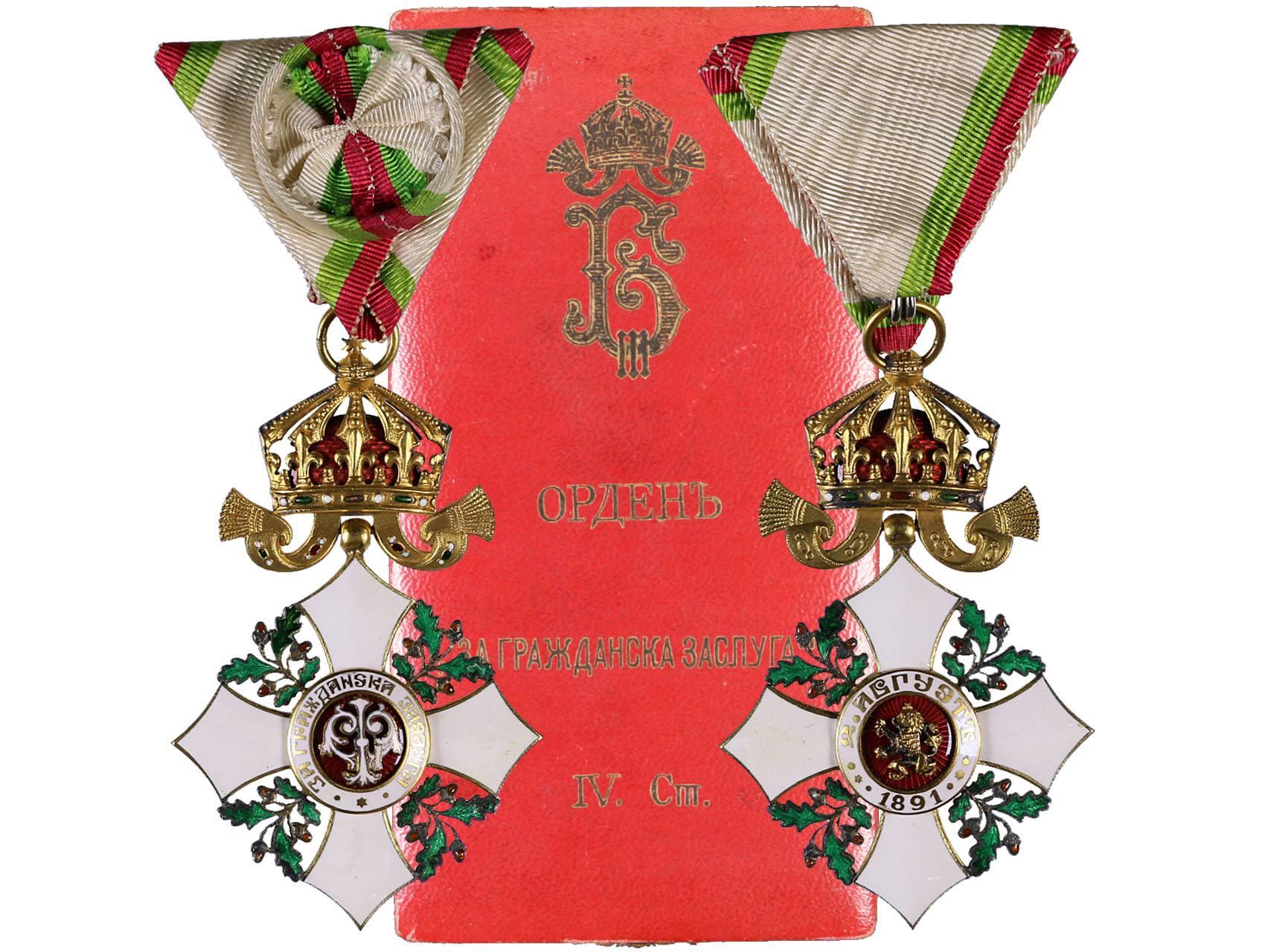 Řád za civliní zásluhy IV. třída, pozlacený bronz, smalty, původní etue, BAR.245