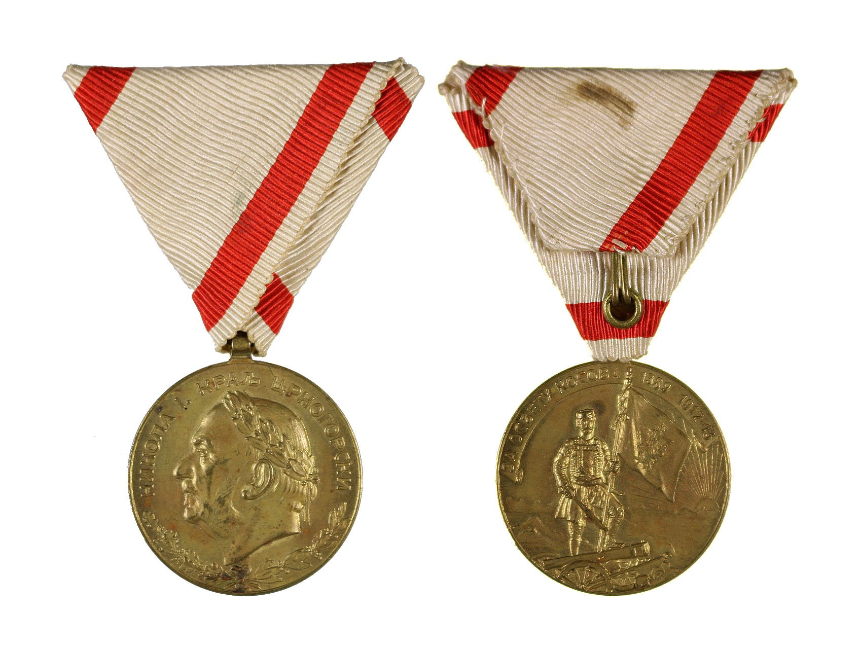 Pamětní medaile na 1. balkánskou válku, pozlacený bronz, původní stuha, BAR.36