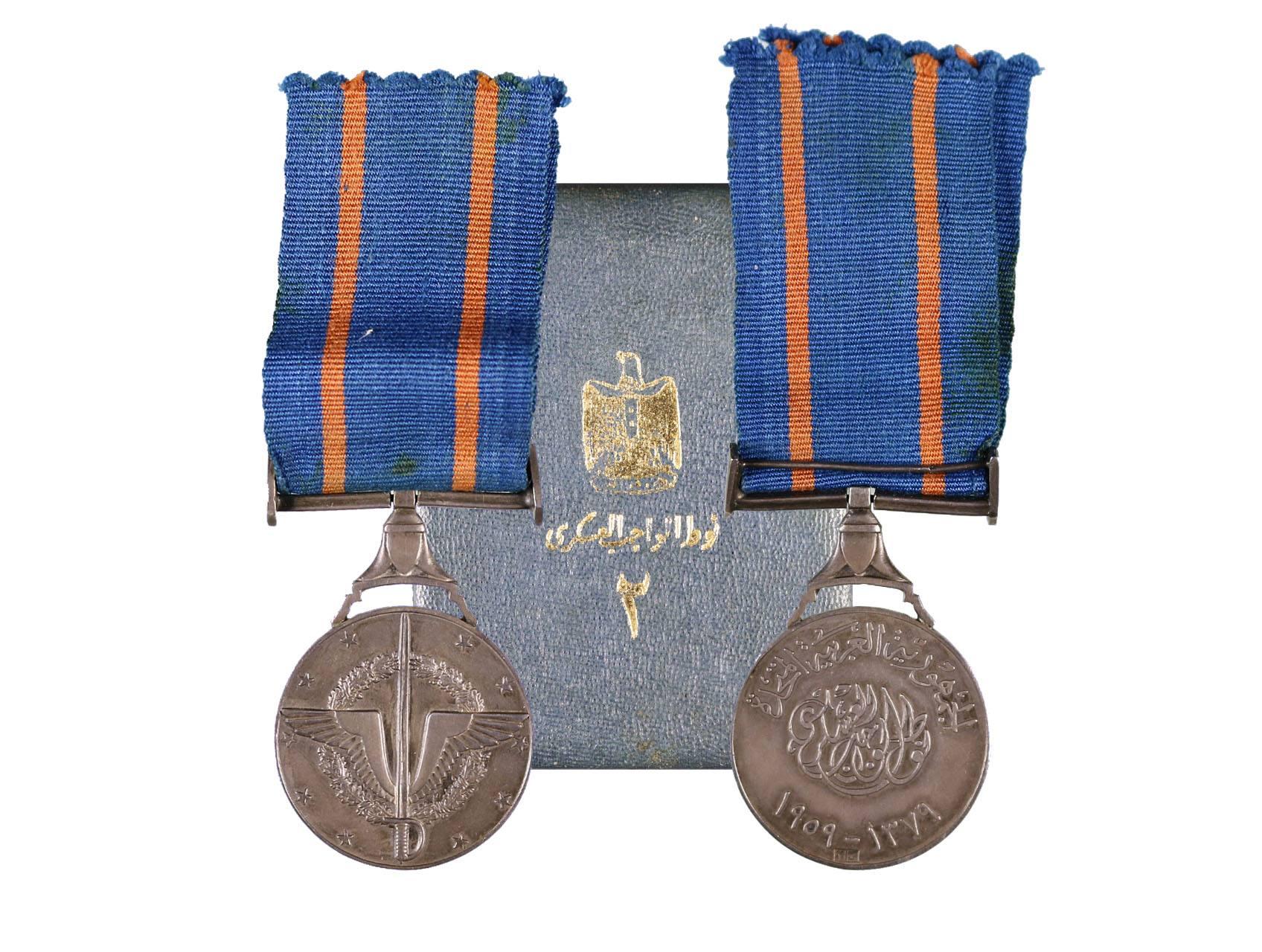 Medaile Za vojenskou povinnost 1953, původní etue
