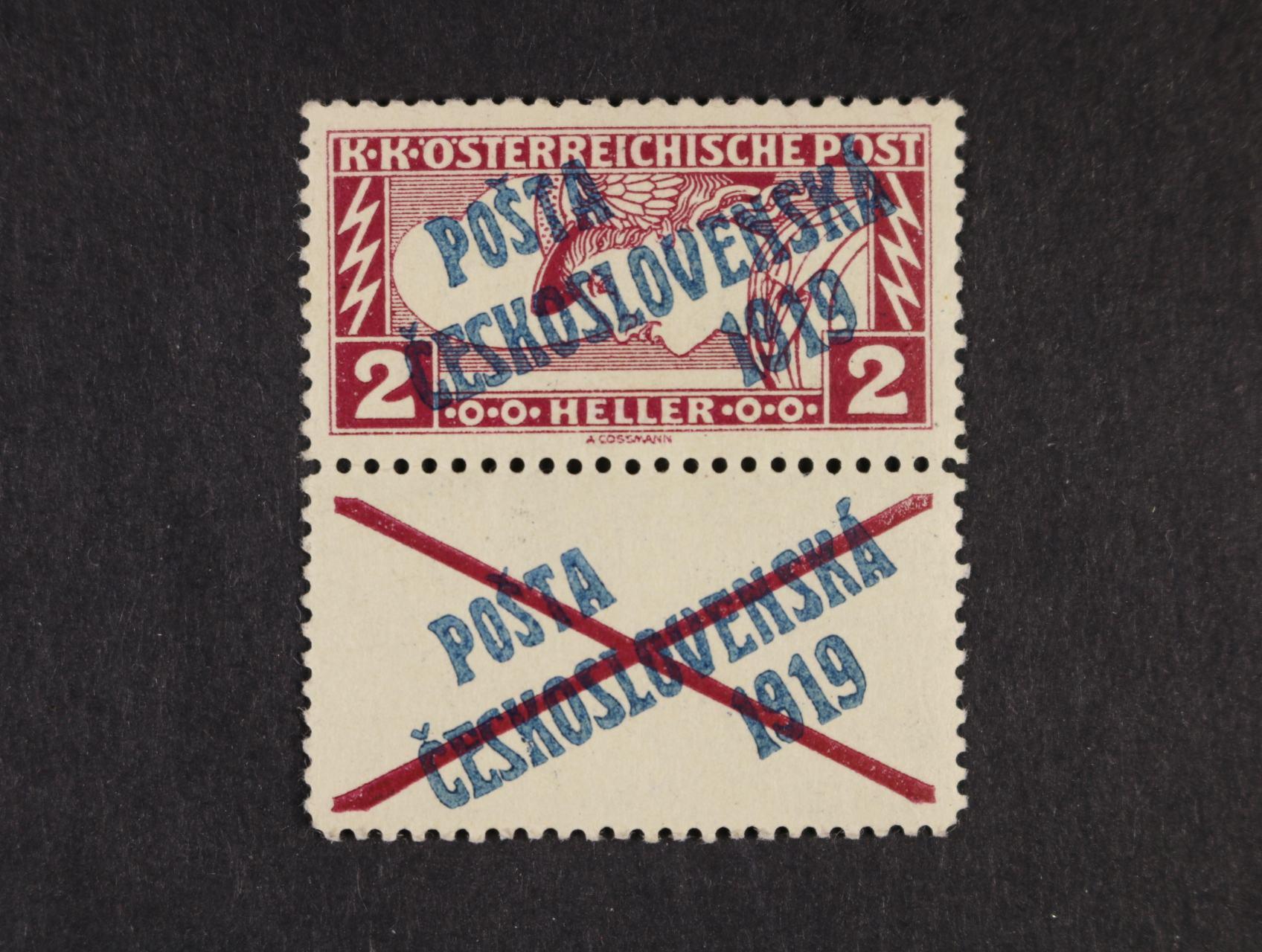zn. č. 57 A s přetištěným kuponem, typ I, zk. Stupka