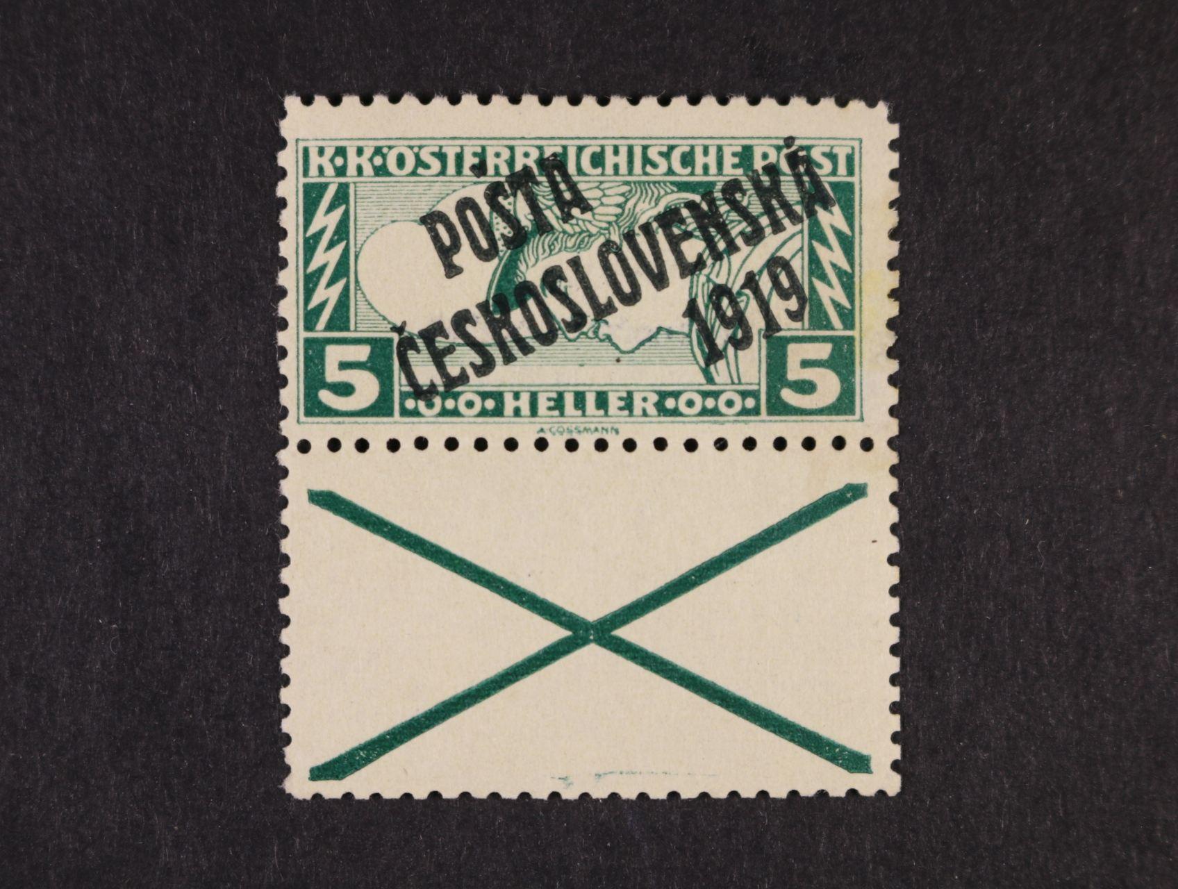 zn. č. 58 Bb KD zelenočerný přetisk, nepřetištěný kupon, zk. Stupka, kat. cena 30000 Kč