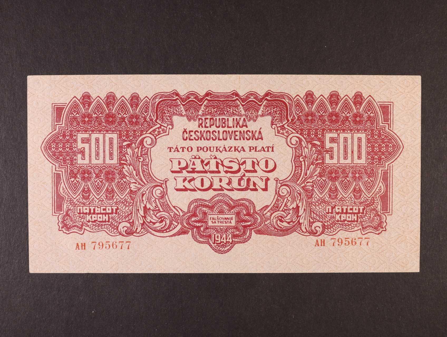 500 K 1944 série AH, Ba. 60, Pi. 49a