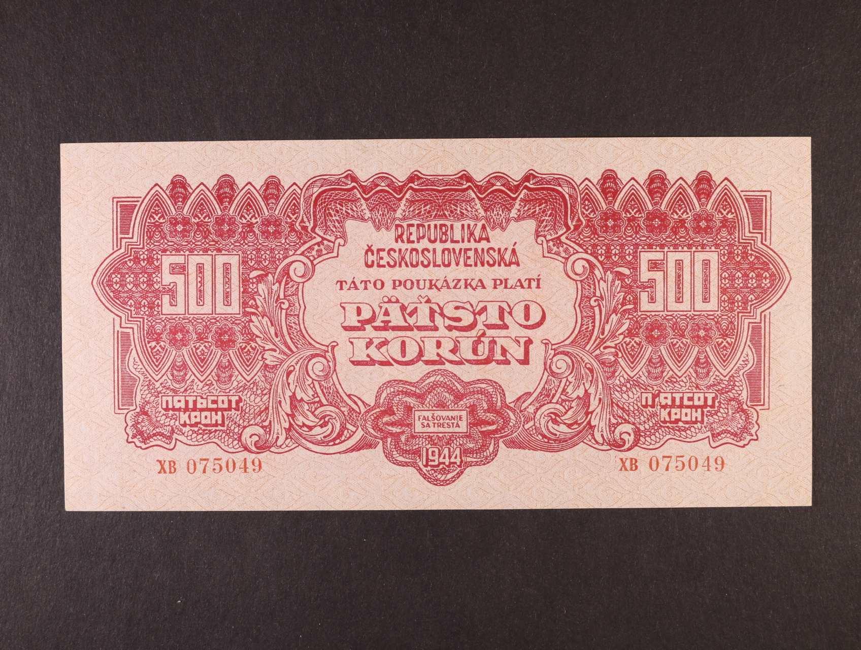 500 K 1944 série XB, Ba. 60, Pi. 49a