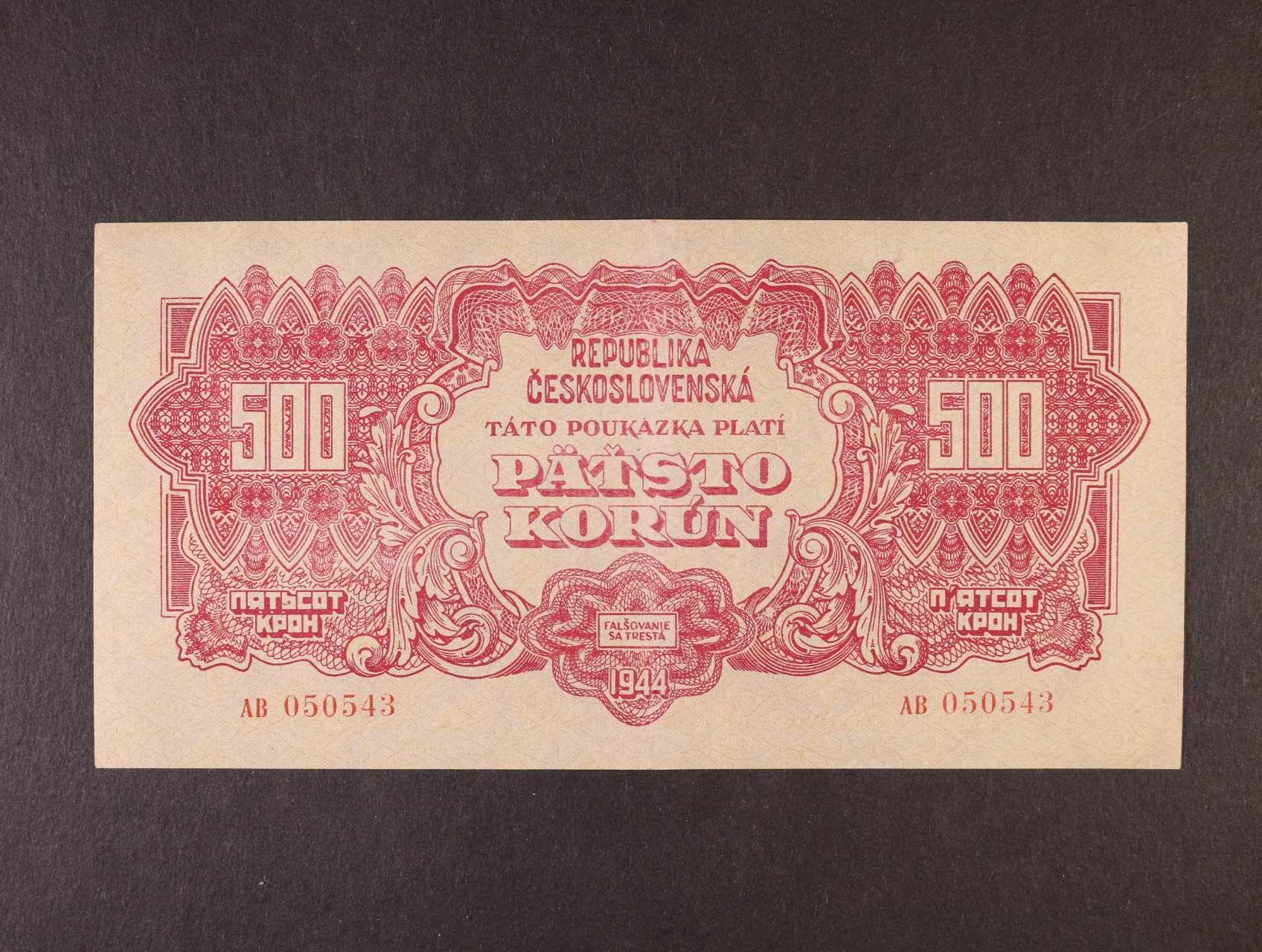 500 K 1944 série AB, Ba. 60, Pi. 49a