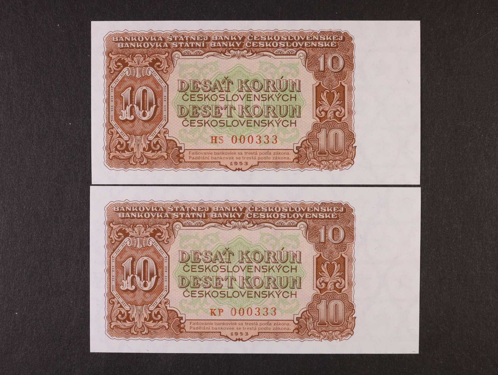10 Kčs 1953 série HS 000333 a KP 000333, zajímavá čísla, Ba. 89b, Pi. 83b