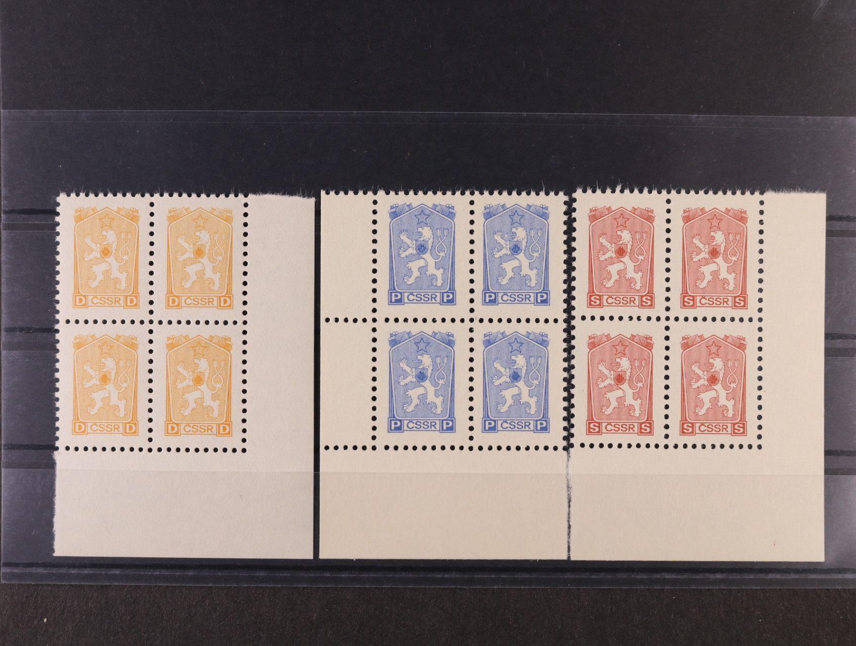 sada nevydaných kolků vzoru 1962 s ozn. D, P, S ve 4-blocích