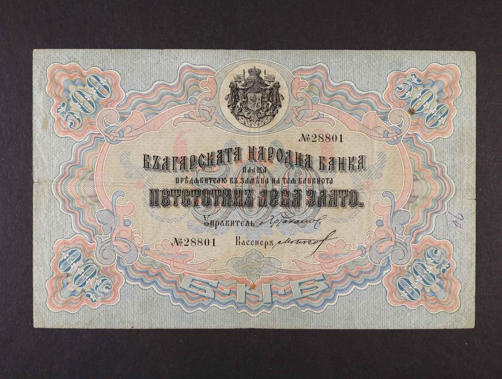 500 Leva Zlato b.d. (1907), Pi. 12c, vzácná