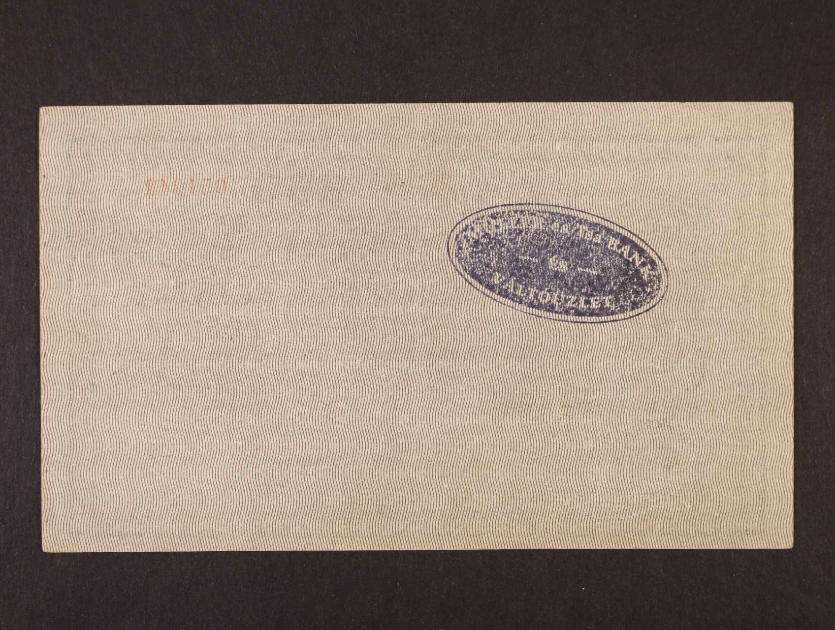 200 K 1918 série A 2067 s podtiskem na R s oválným raz. + suchá pečeť na R z francouzské okupace maďarského území