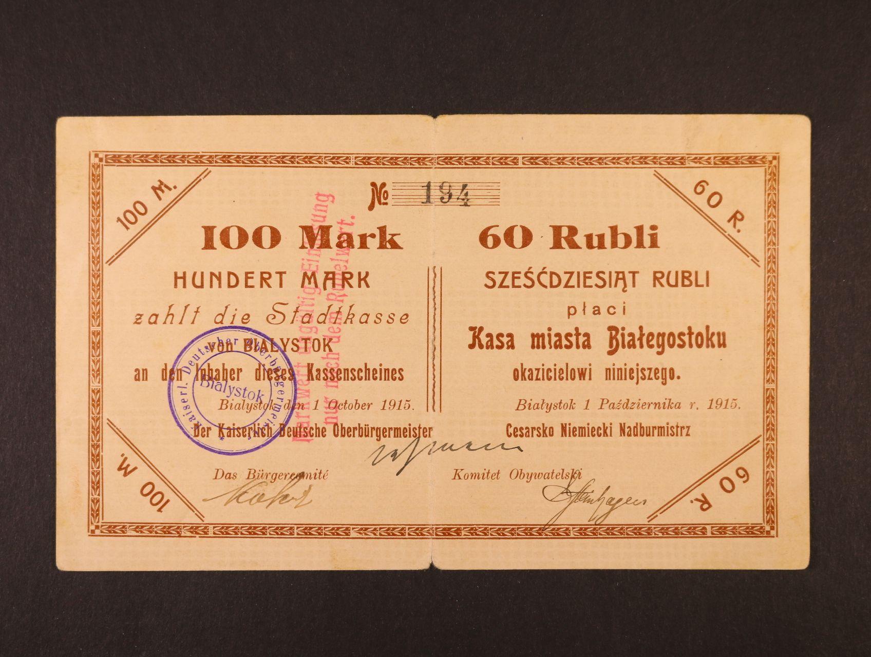 Belostok, 100 Mark = 60 Rubli 1915 City Government, Rj. R-26680