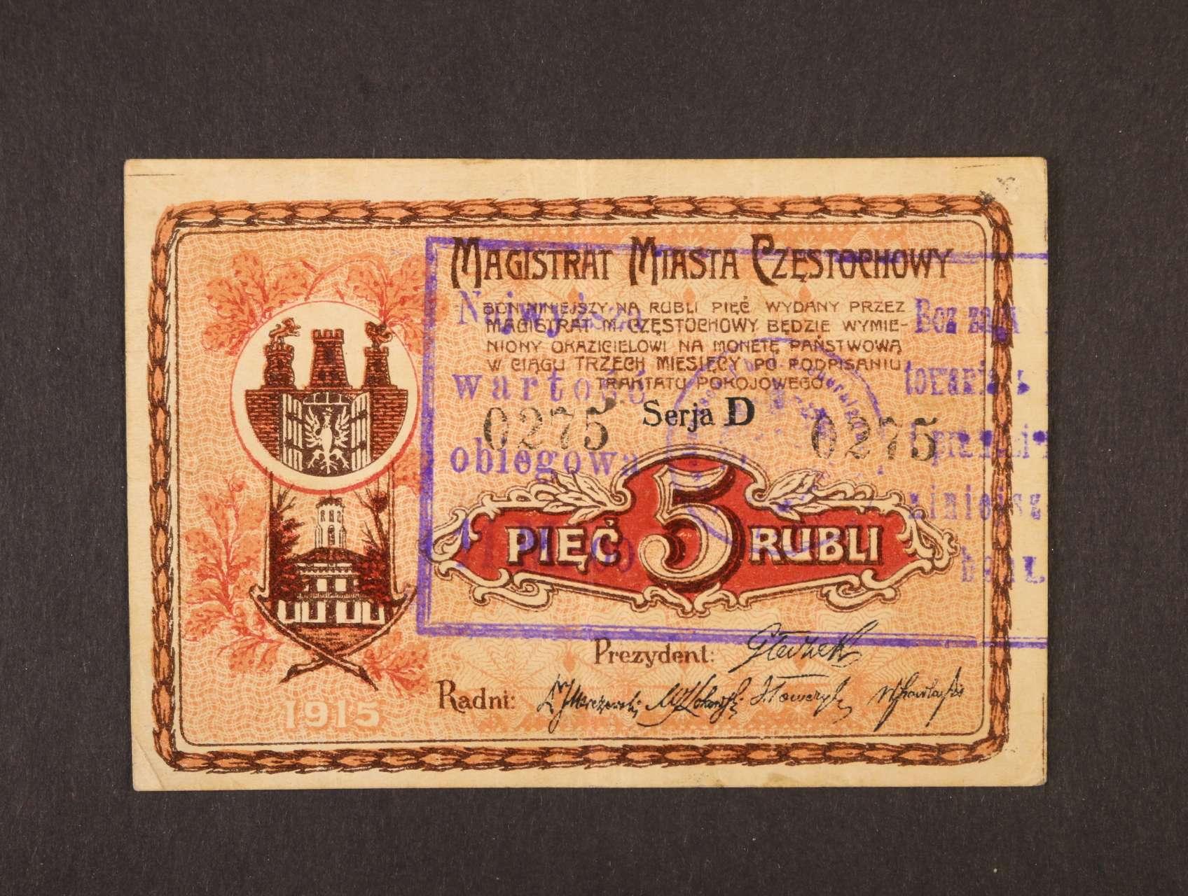 Czestochow, 11 Marek / 5 Rubli 1915 série D Magistrat, Rj. R-27471