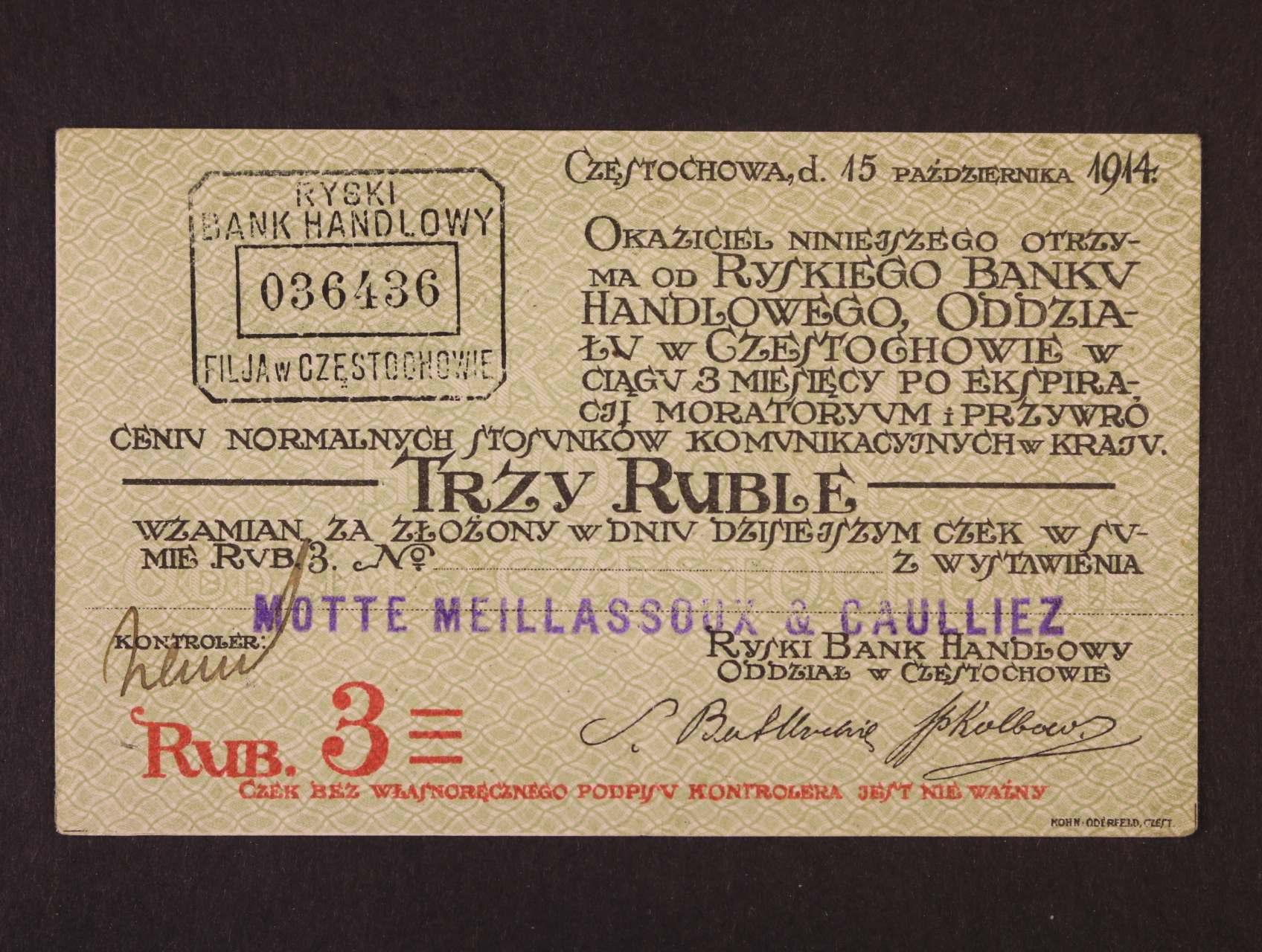 Czestochow, 3 Ruble 1914 Russian Bank, Rj. R-27501