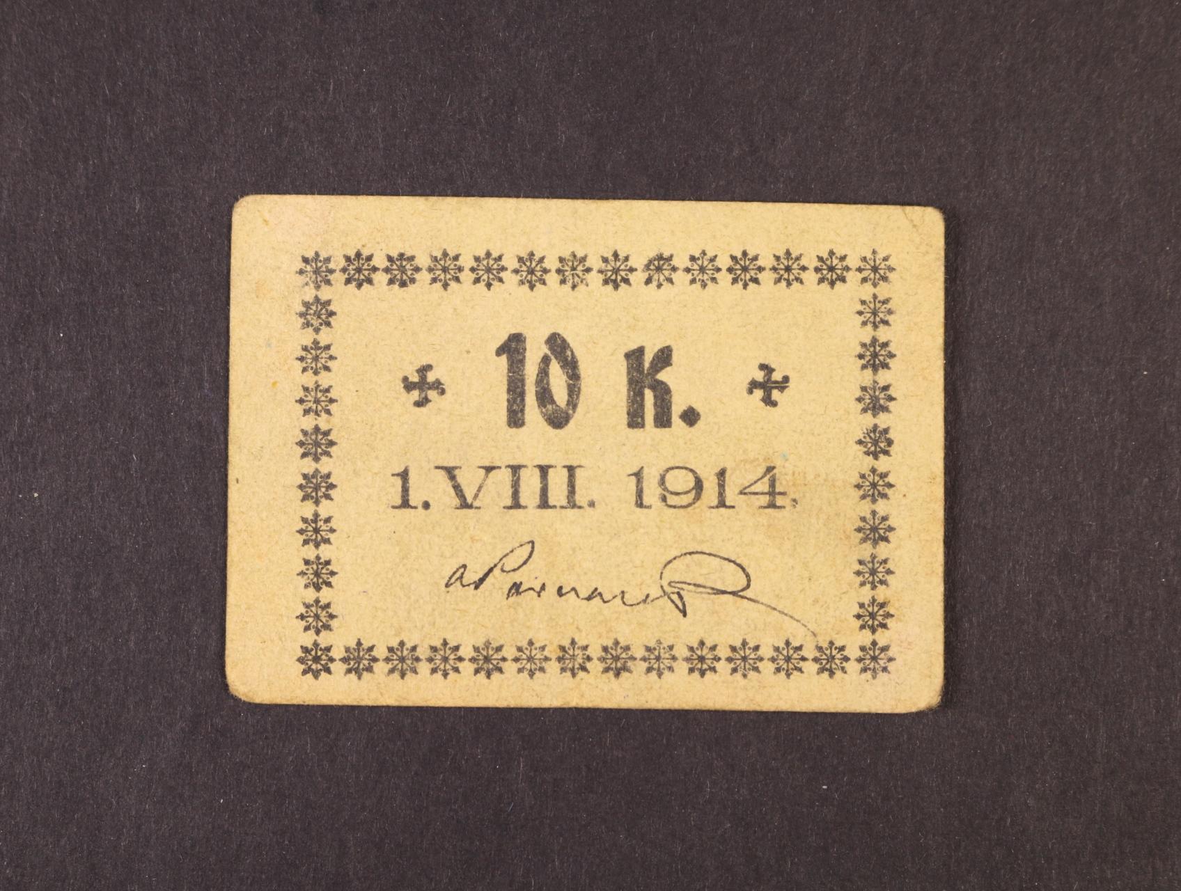 Kalisz, 10 kop. 1914 Magistrat, Rj. R-26985