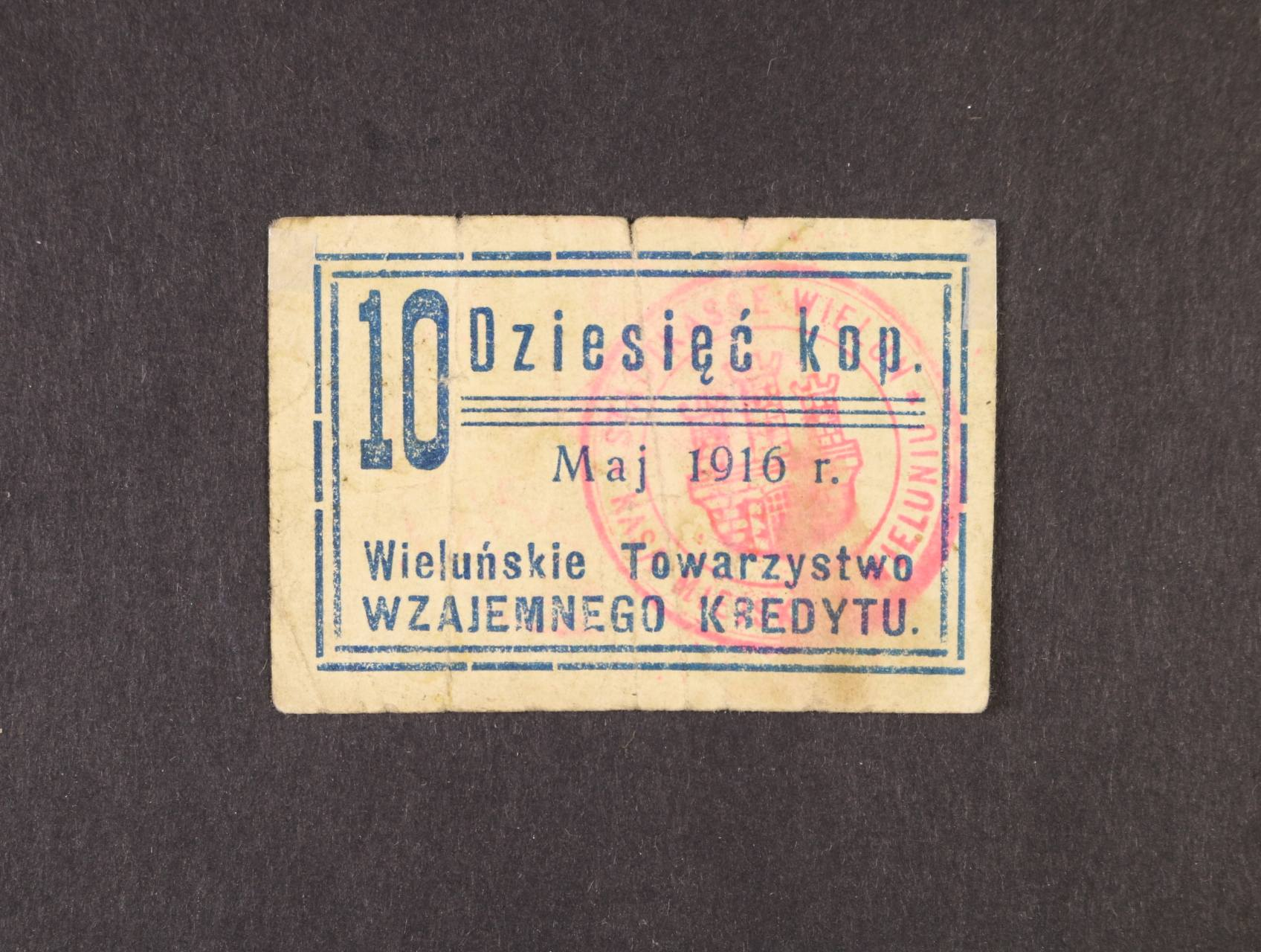 Wielun, 10 kop. 5.1916 Community of Mutual Credit, Rj. R-26766